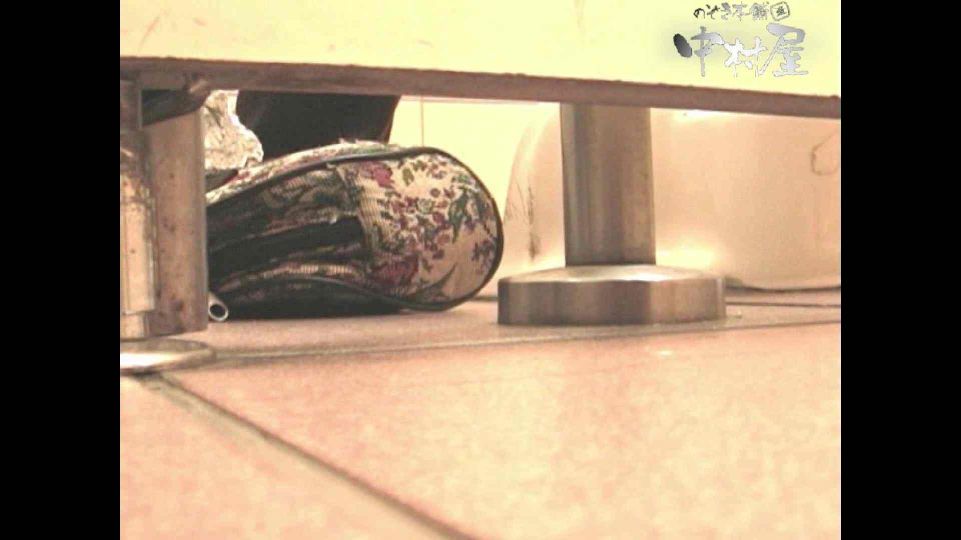 岩手県在住盗撮師盗撮記録vol.05 厠隠し撮り えろ無修正画像 77pic 33