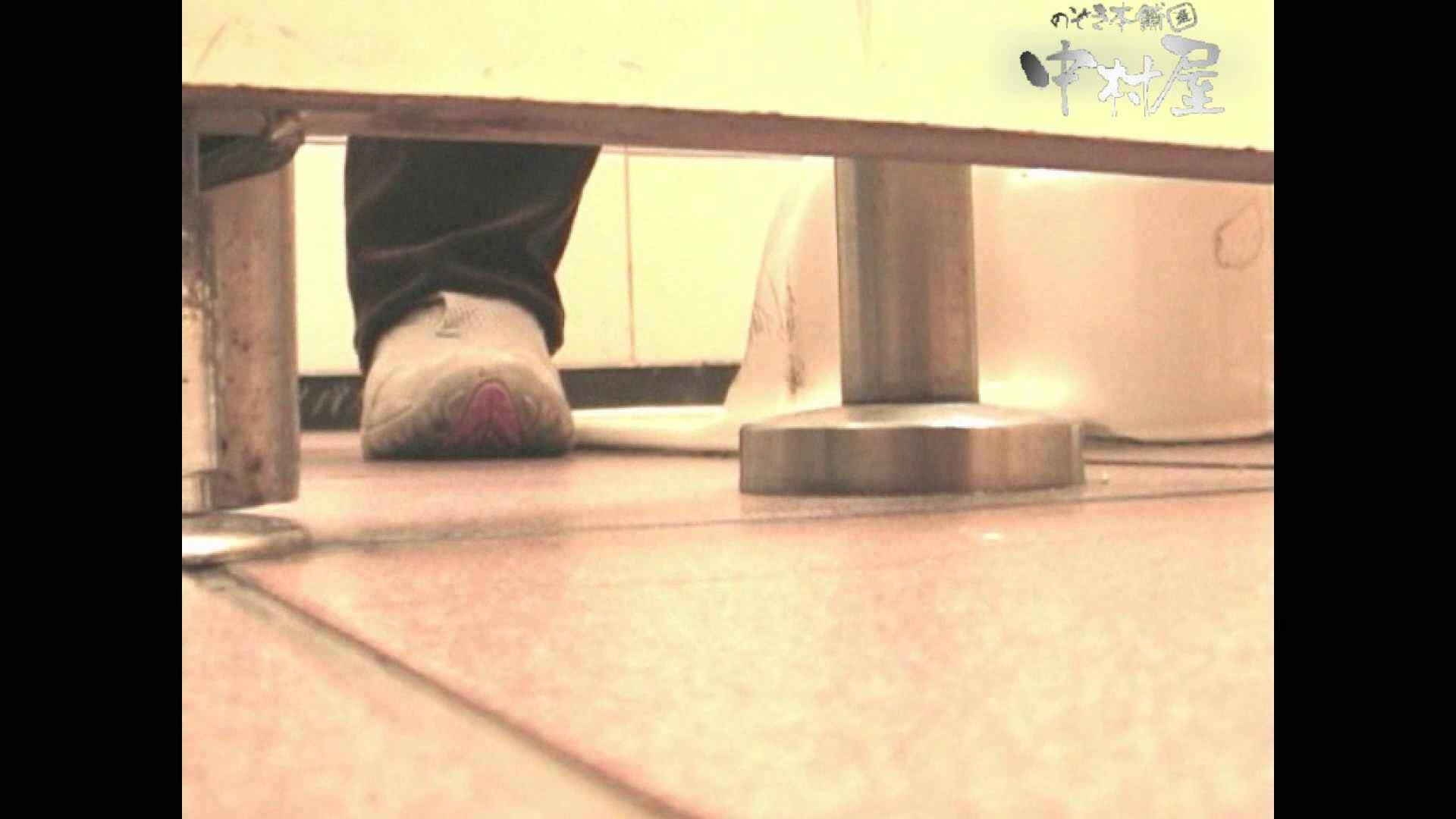 岩手県在住盗撮師盗撮記録vol.05 モロだしオマンコ おまんこ動画流出 77pic 39