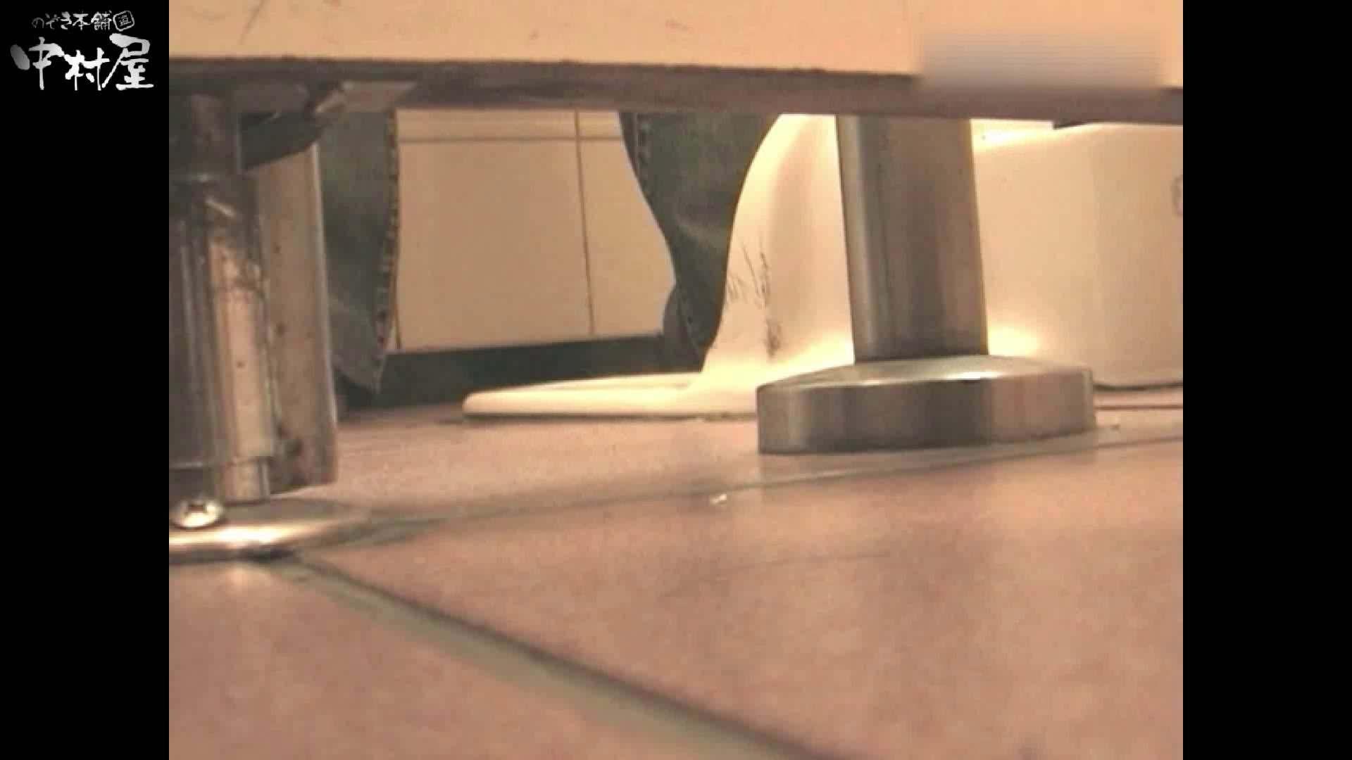 岩手県在住盗撮師盗撮記録vol.08 美しいOLの裸体 隠し撮りオマンコ動画紹介 79pic 51