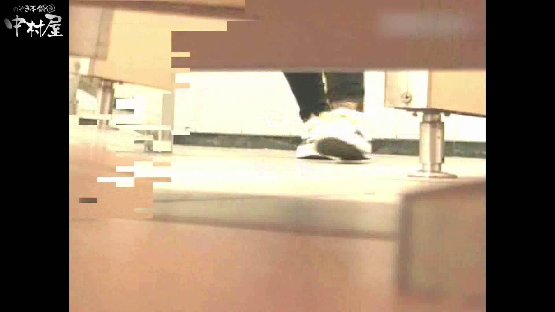 岩手県在住盗撮師盗撮記録vol.08 肛門丸見え セックス無修正動画無料 79pic 75