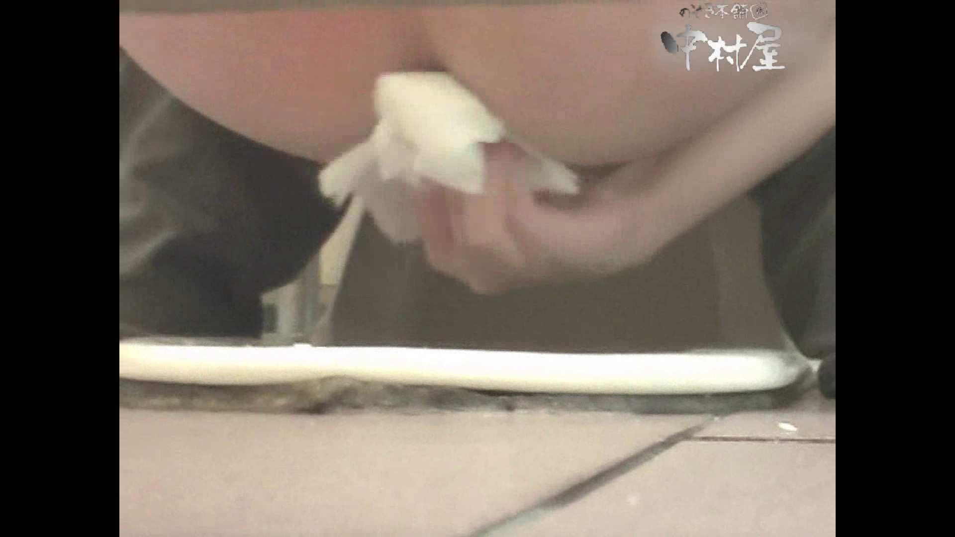 岩手県在住盗撮師盗撮記録vol.11 ハプニング おまんこ無修正動画無料 87pic 23