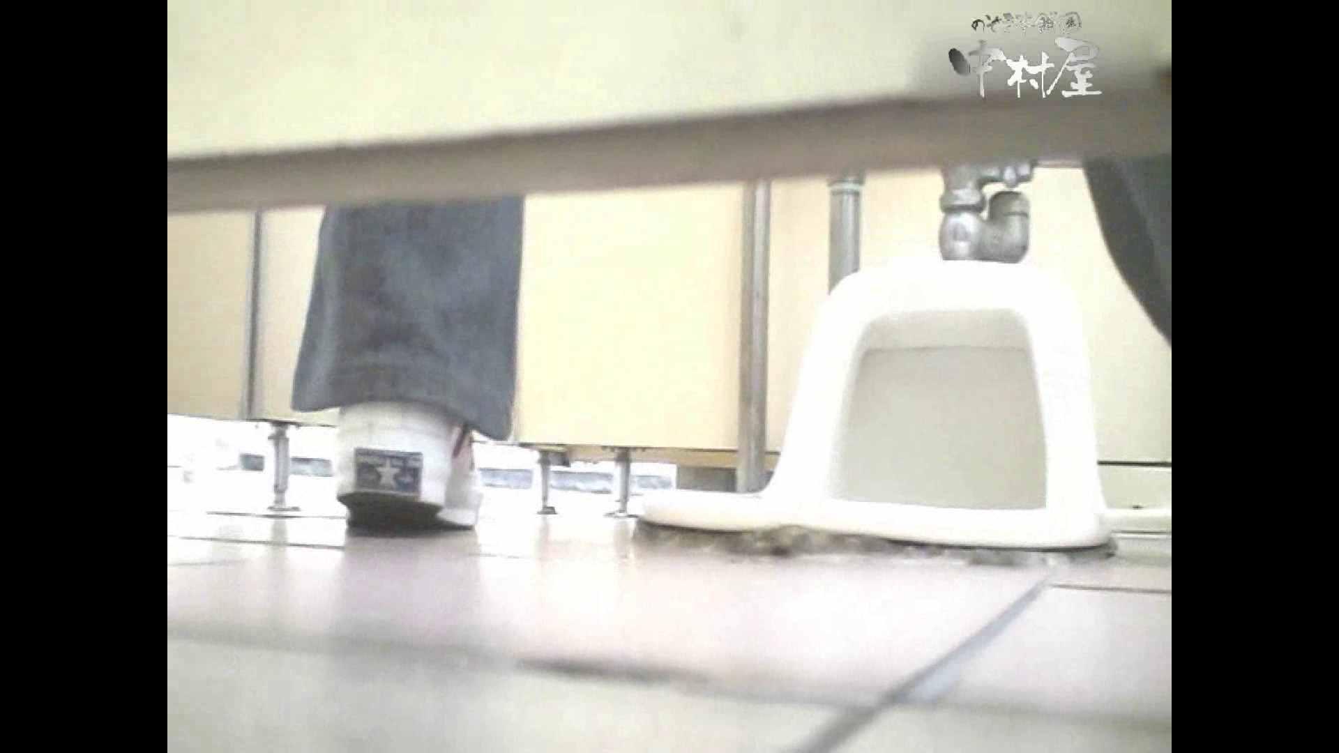 岩手県在住盗撮師盗撮記録vol.28 ハプニング | 盗撮師作品  79pic 43