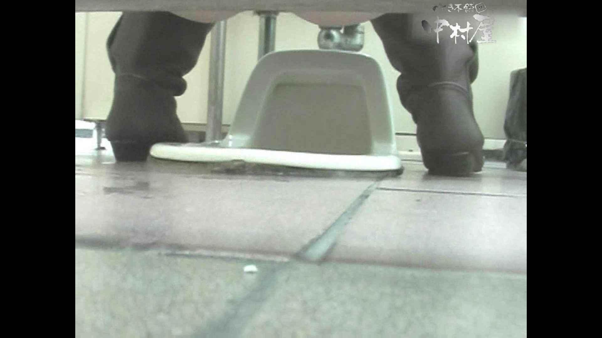 岩手県在住盗撮師盗撮記録vol.36 盗撮師作品 AV動画キャプチャ 95pic 67
