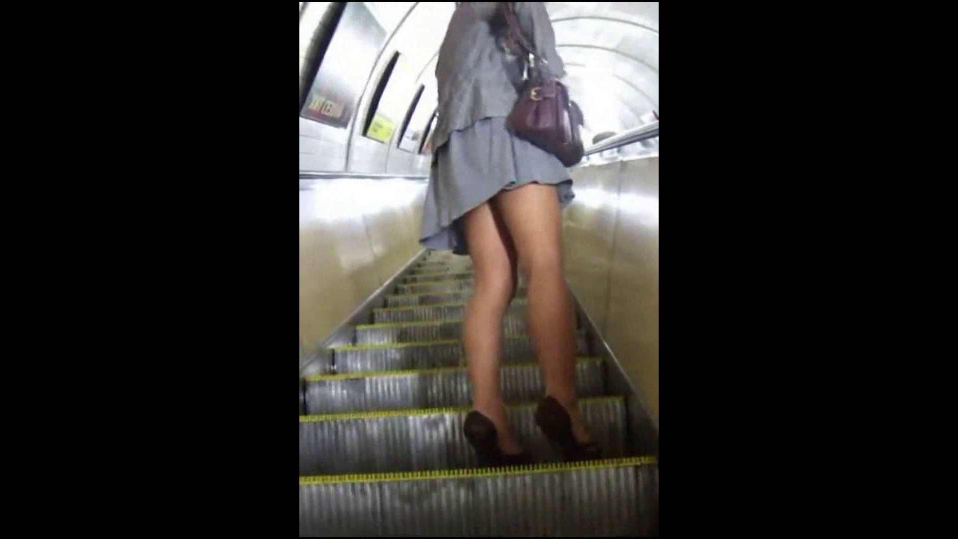 綺麗なモデルさんのスカート捲っちゃおう‼vol06 美しいOLの裸体  103pic 54