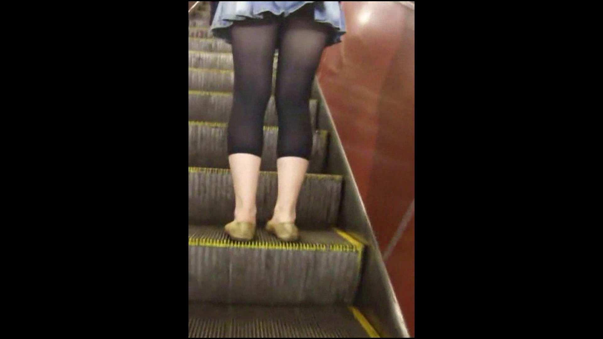 綺麗なモデルさんのスカート捲っちゃおう‼vol06 モデル おまんこ動画流出 103pic 77
