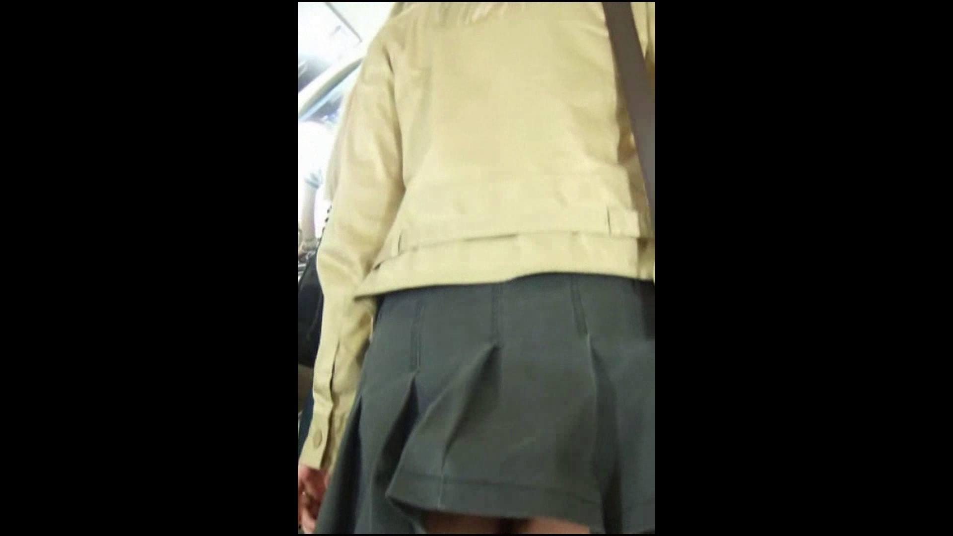 綺麗なモデルさんのスカート捲っちゃおう‼vol06 モデル おまんこ動画流出 103pic 101