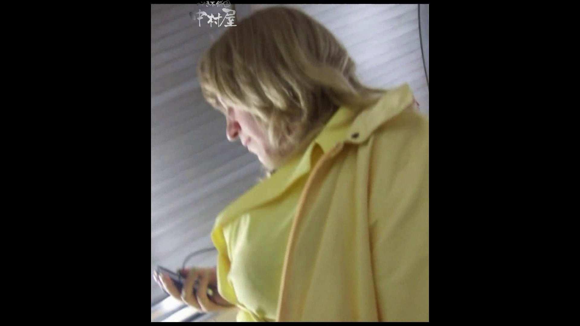 エッチ 熟女 綺麗なモデルさんのスカート捲っちゃおう‼ vol13 のぞき本舗 中村屋
