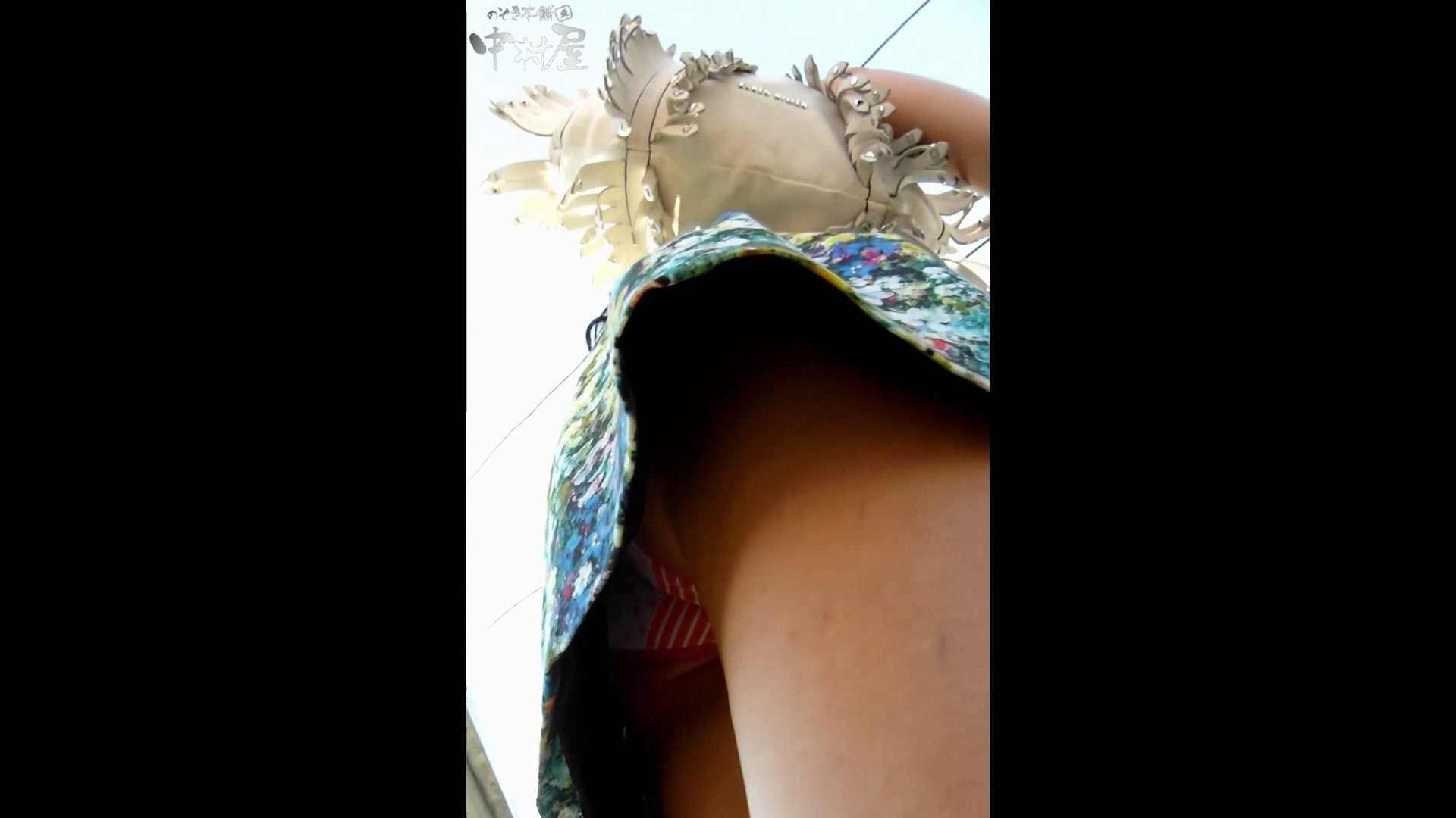綺麗なモデルさんのスカート捲っちゃおう‼ vol16 モデル | 美しいOLの裸体  76pic 1