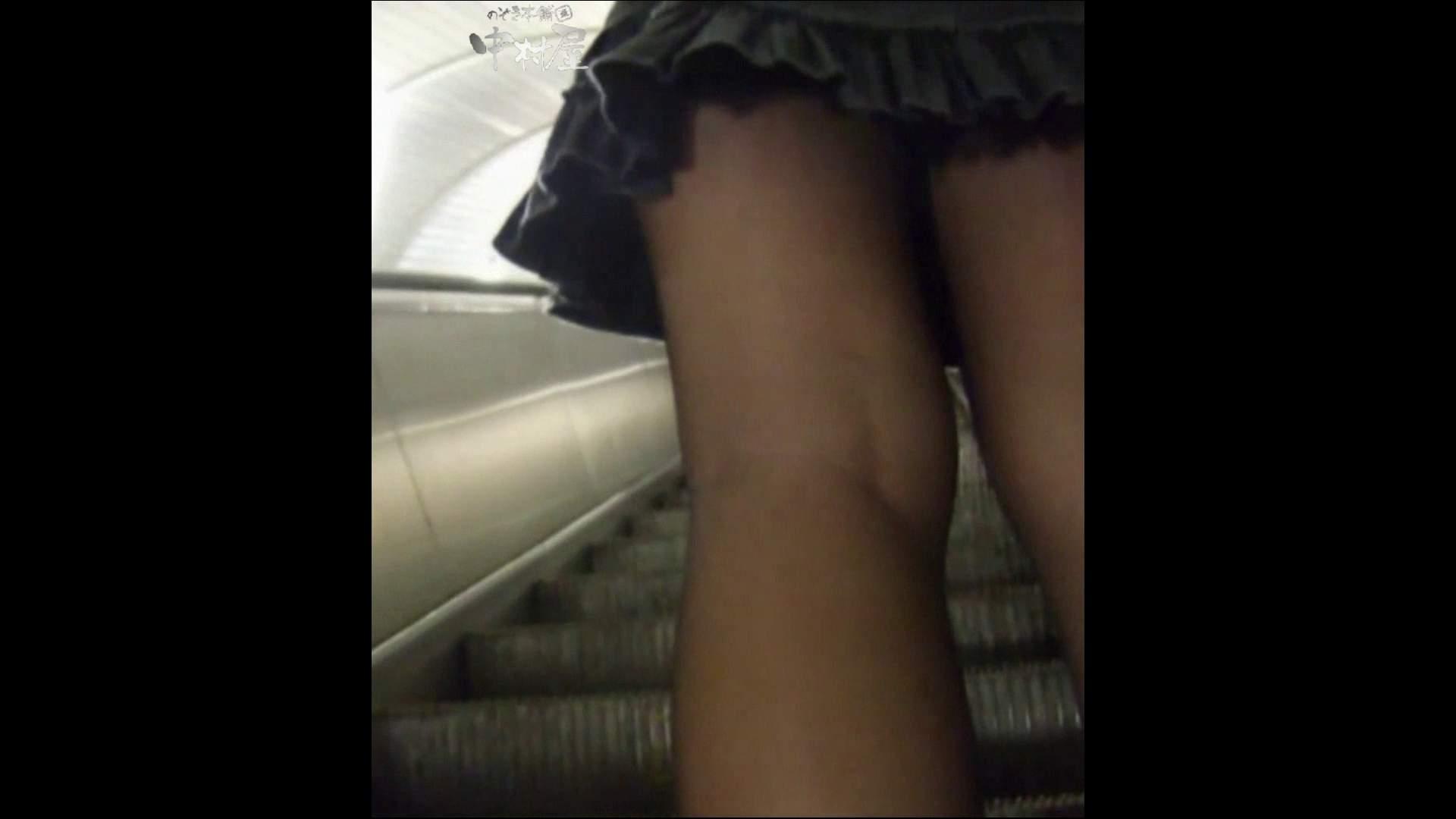 綺麗なモデルさんのスカート捲っちゃおう‼ vol16 お姉さん丸裸 AV無料 76pic 14