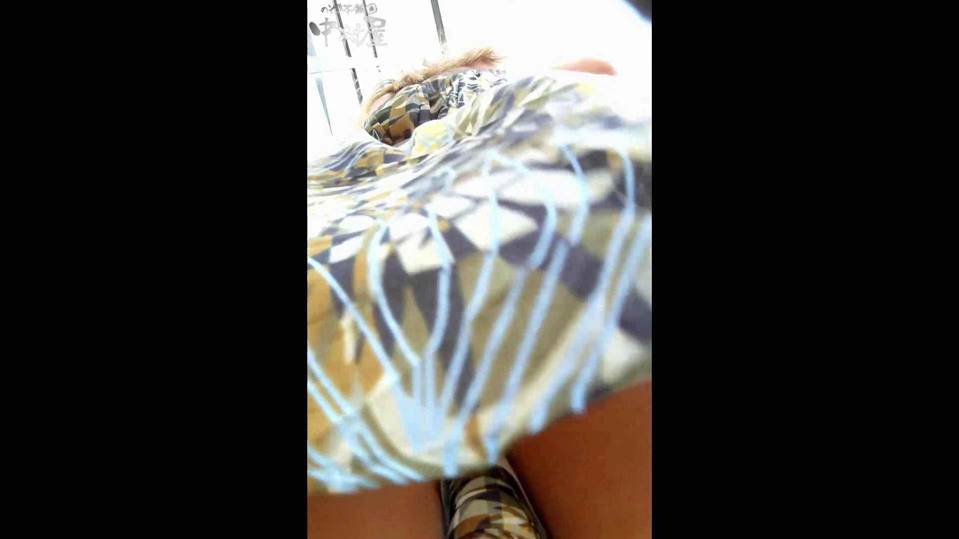 綺麗なモデルさんのスカート捲っちゃおう‼ vol16 モデル | 美しいOLの裸体  76pic 25