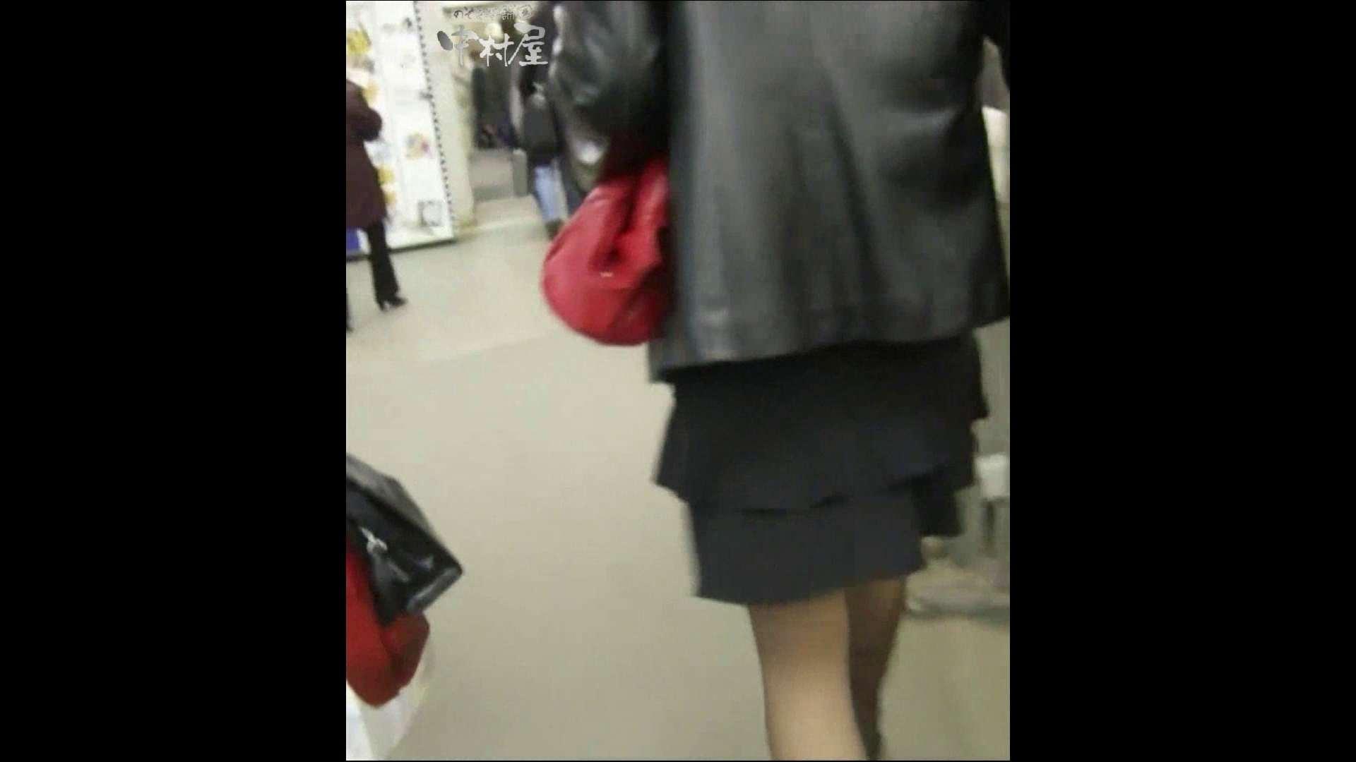 綺麗なモデルさんのスカート捲っちゃおう‼ vol16 モデル  76pic 51