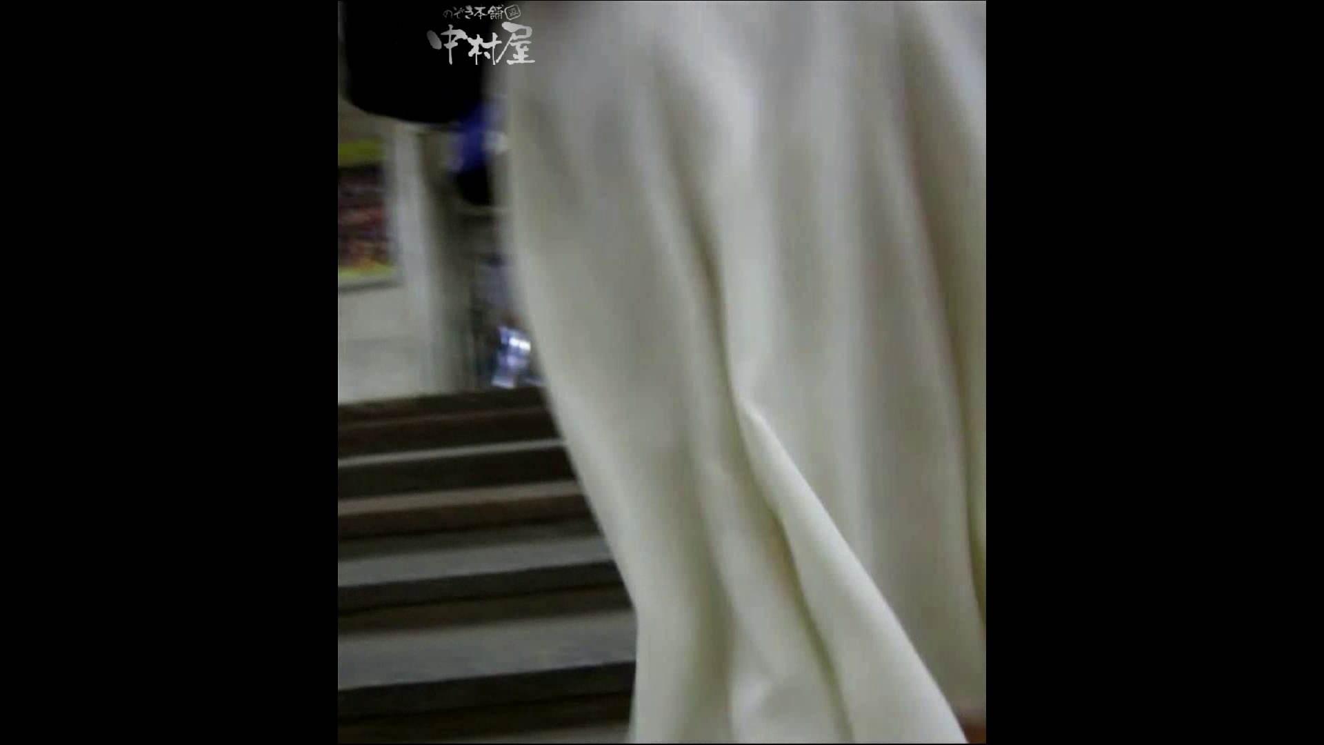 綺麗なモデルさんのスカート捲っちゃおう‼ vol16 お姉さん丸裸 AV無料 76pic 56