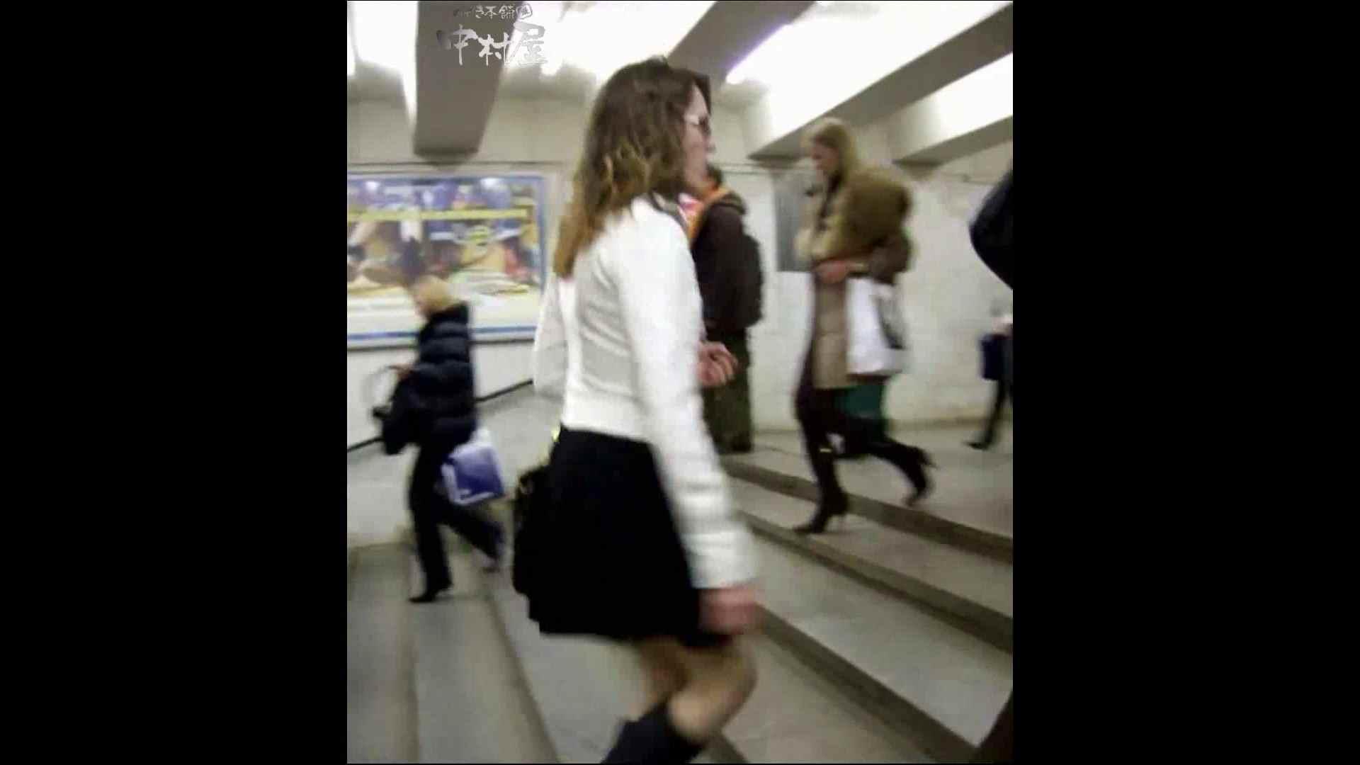 綺麗なモデルさんのスカート捲っちゃおう‼ vol18 美しいOLの裸体 | お姉さん丸裸  87pic 10