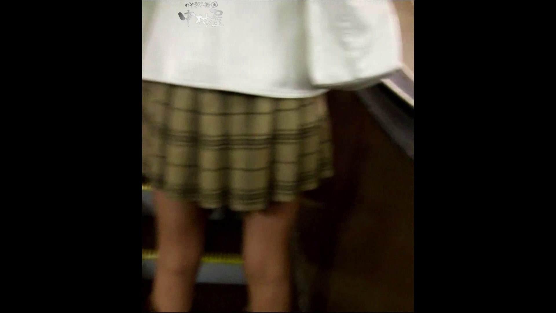 綺麗なモデルさんのスカート捲っちゃおう‼ vol18 モデル アダルト動画キャプチャ 87pic 11