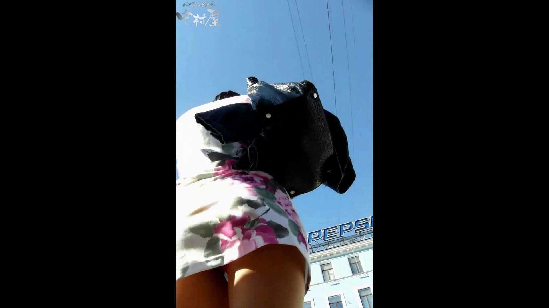 綺麗なモデルさんのスカート捲っちゃおう‼ vol18 美しいOLの裸体  87pic 12