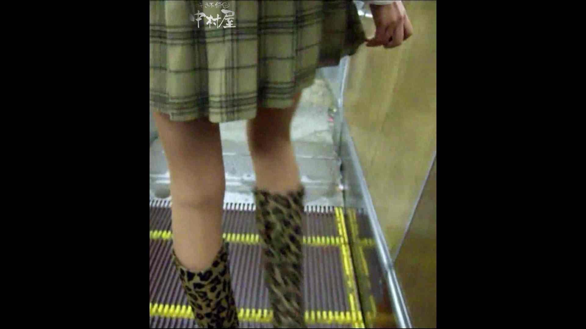 綺麗なモデルさんのスカート捲っちゃおう‼ vol18 モデル アダルト動画キャプチャ 87pic 14