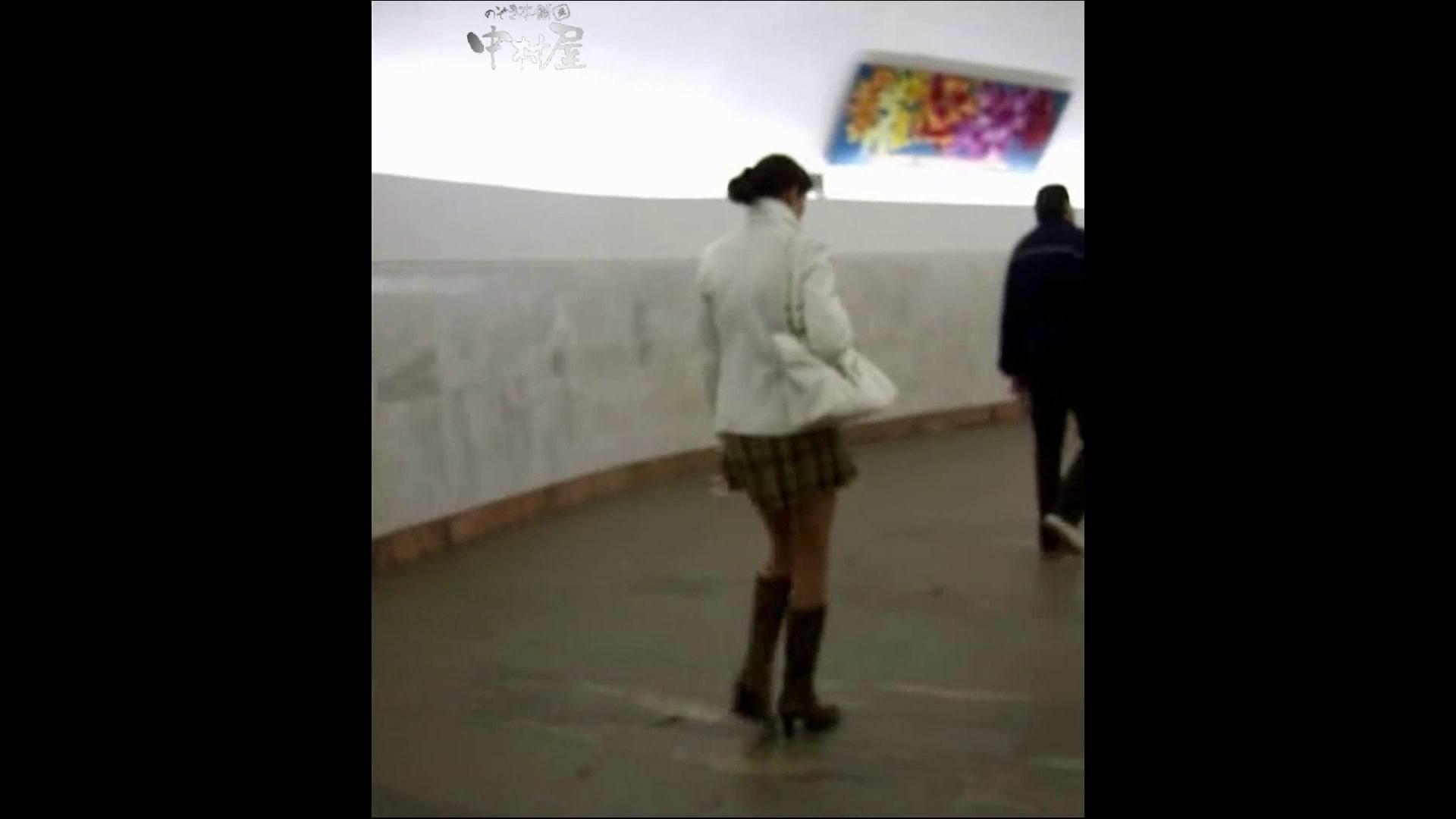 綺麗なモデルさんのスカート捲っちゃおう‼ vol18 美しいOLの裸体  87pic 15