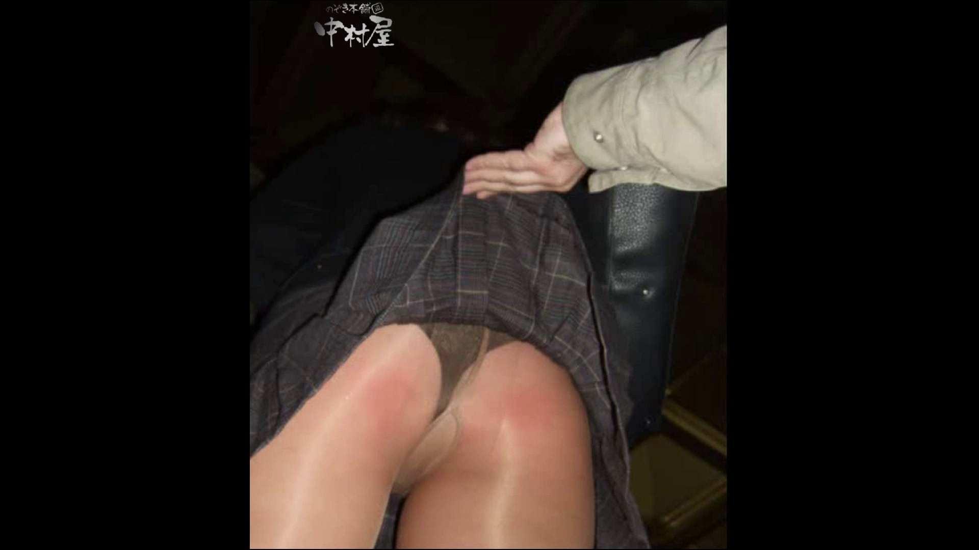 綺麗なモデルさんのスカート捲っちゃおう‼ vol18 美しいOLの裸体 | お姉さん丸裸  87pic 16