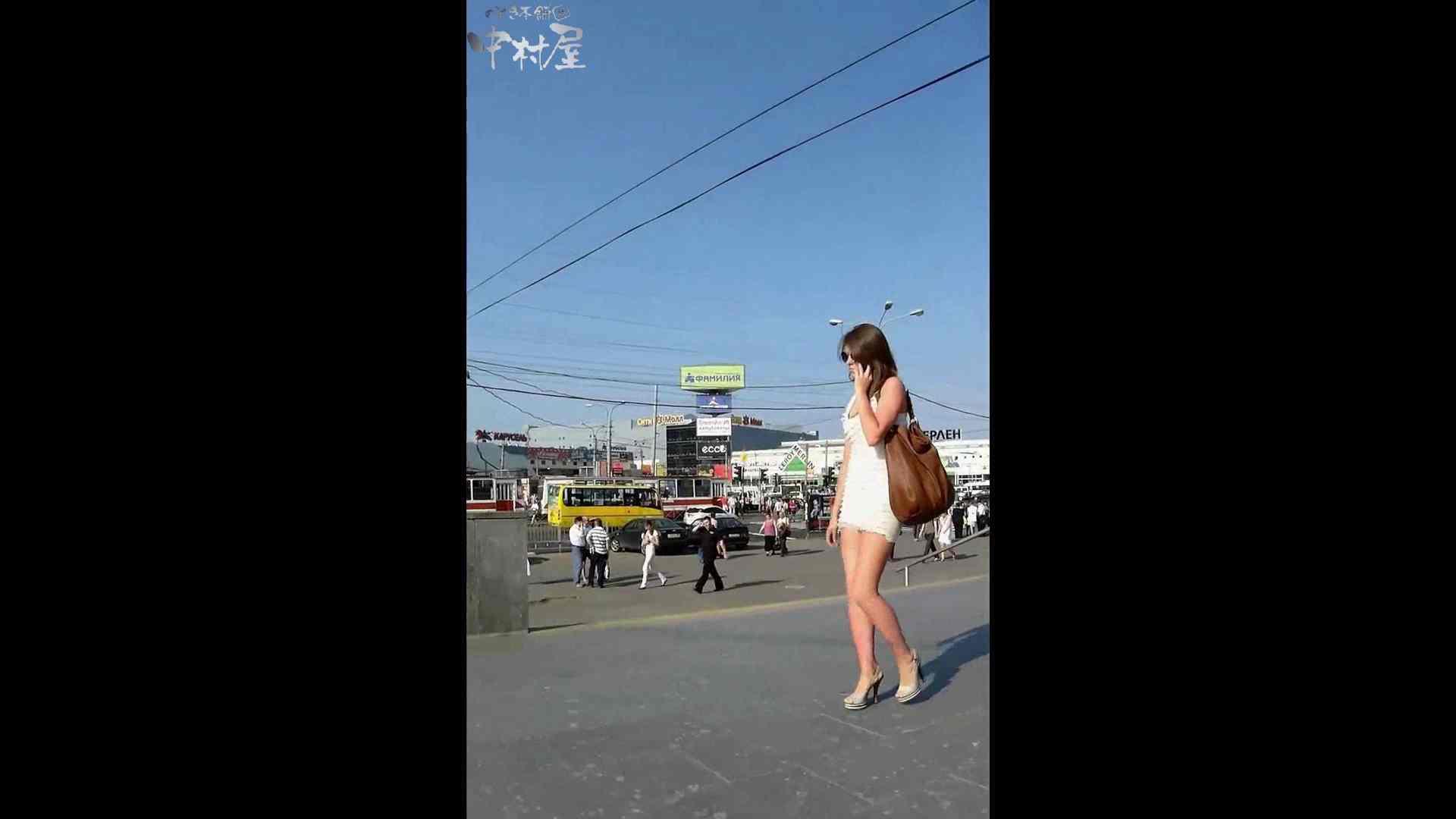 綺麗なモデルさんのスカート捲っちゃおう‼ vol18 美しいOLの裸体  87pic 24
