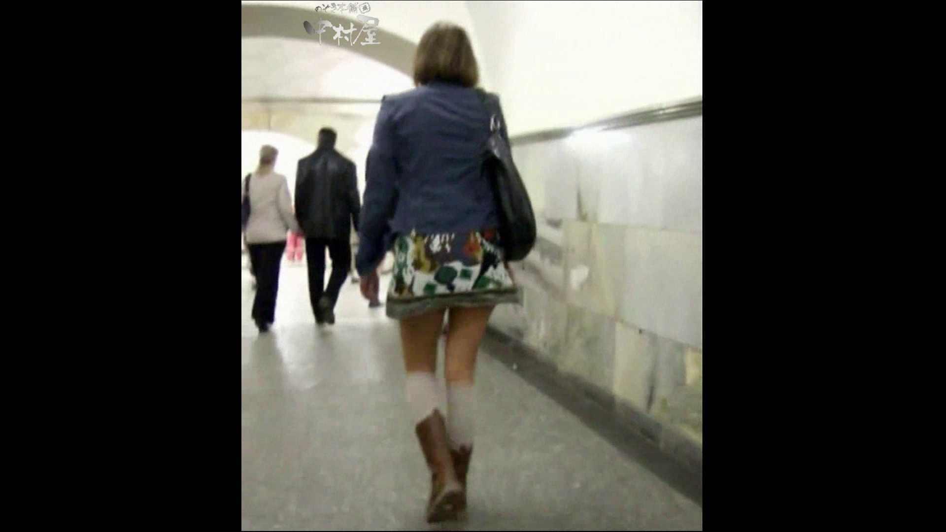 綺麗なモデルさんのスカート捲っちゃおう‼ vol18 モデル アダルト動画キャプチャ 87pic 53