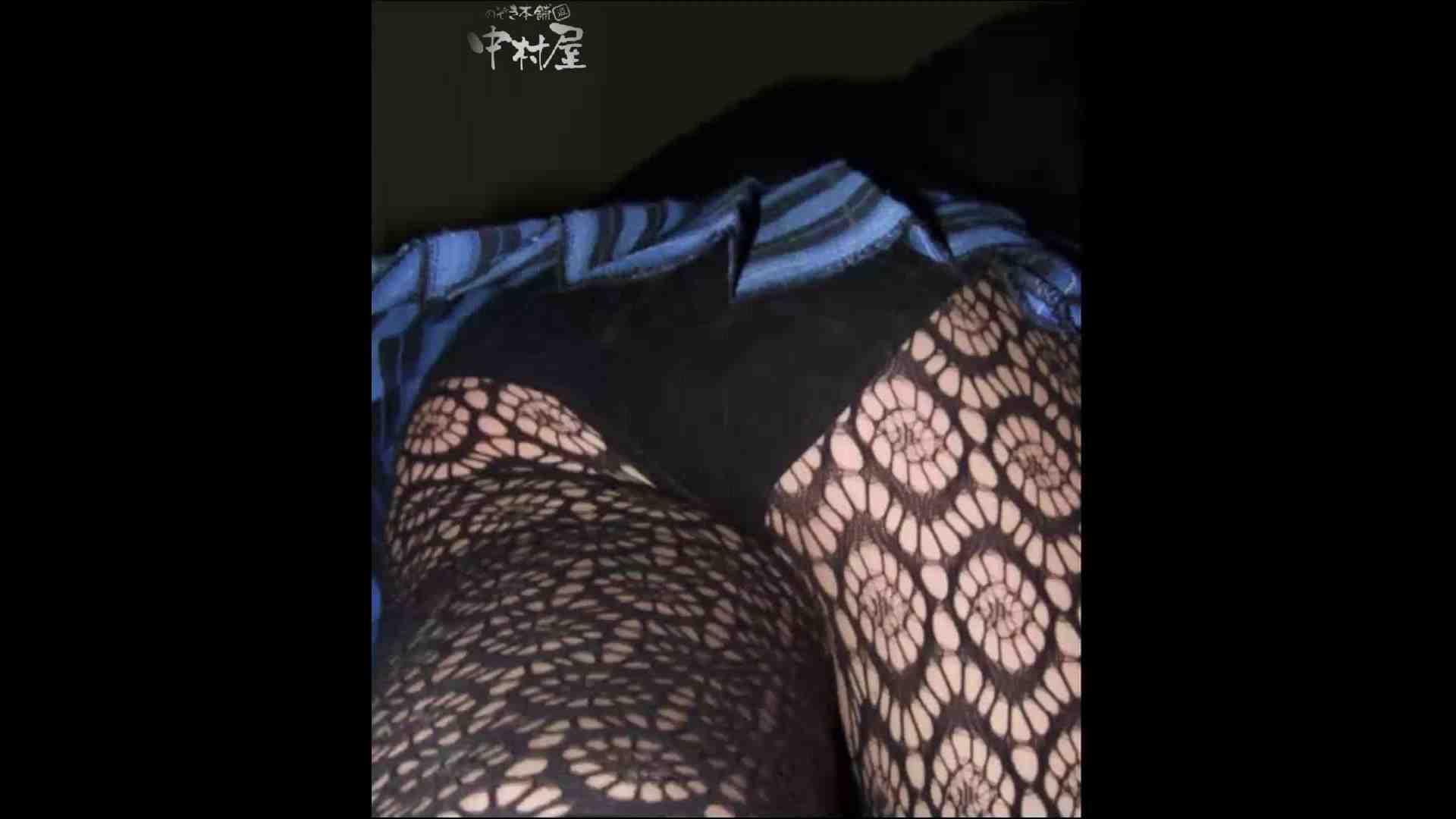 綺麗なモデルさんのスカート捲っちゃおう‼ vol18 美しいOLの裸体  87pic 84