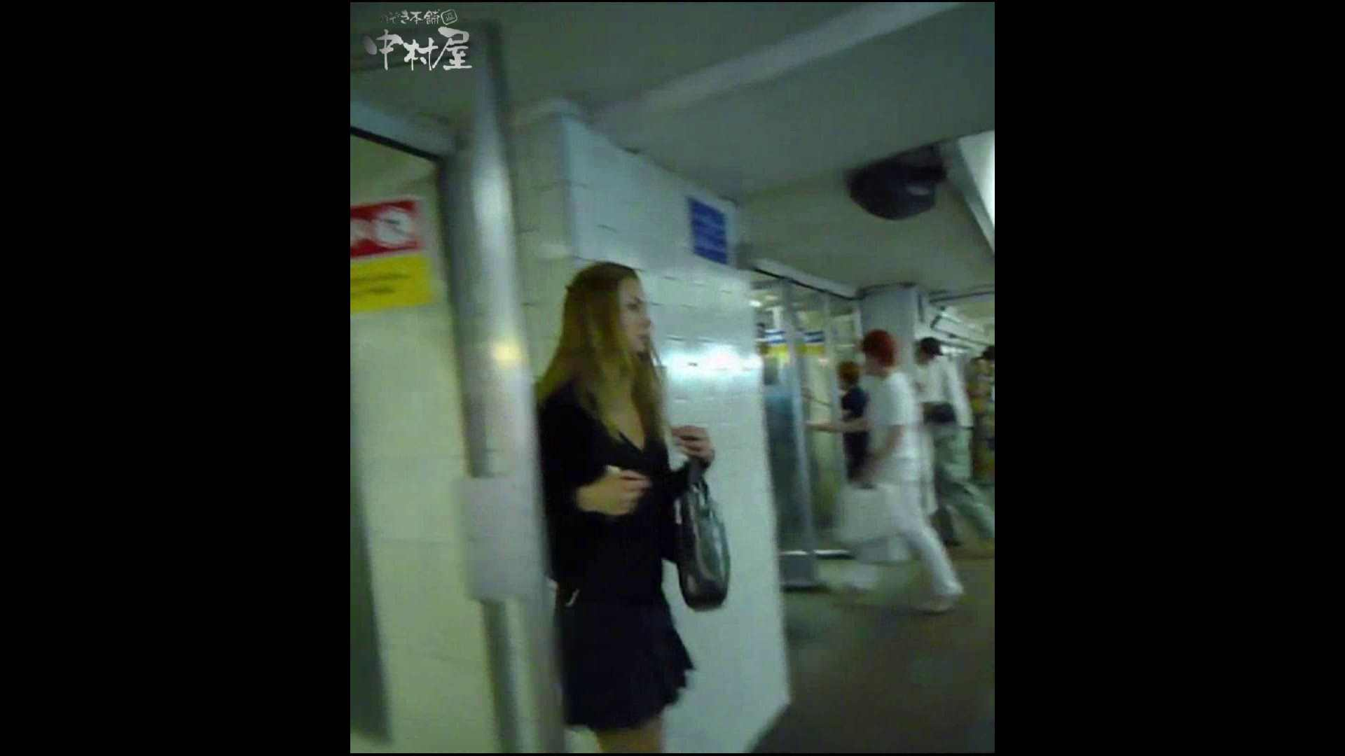 綺麗なモデルさんのスカート捲っちゃおう‼ vol26 モデル われめAV動画紹介 80pic 5