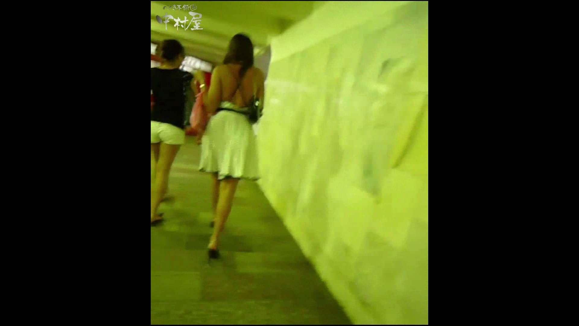 綺麗なモデルさんのスカート捲っちゃおう‼ vol26 モデル われめAV動画紹介 80pic 29