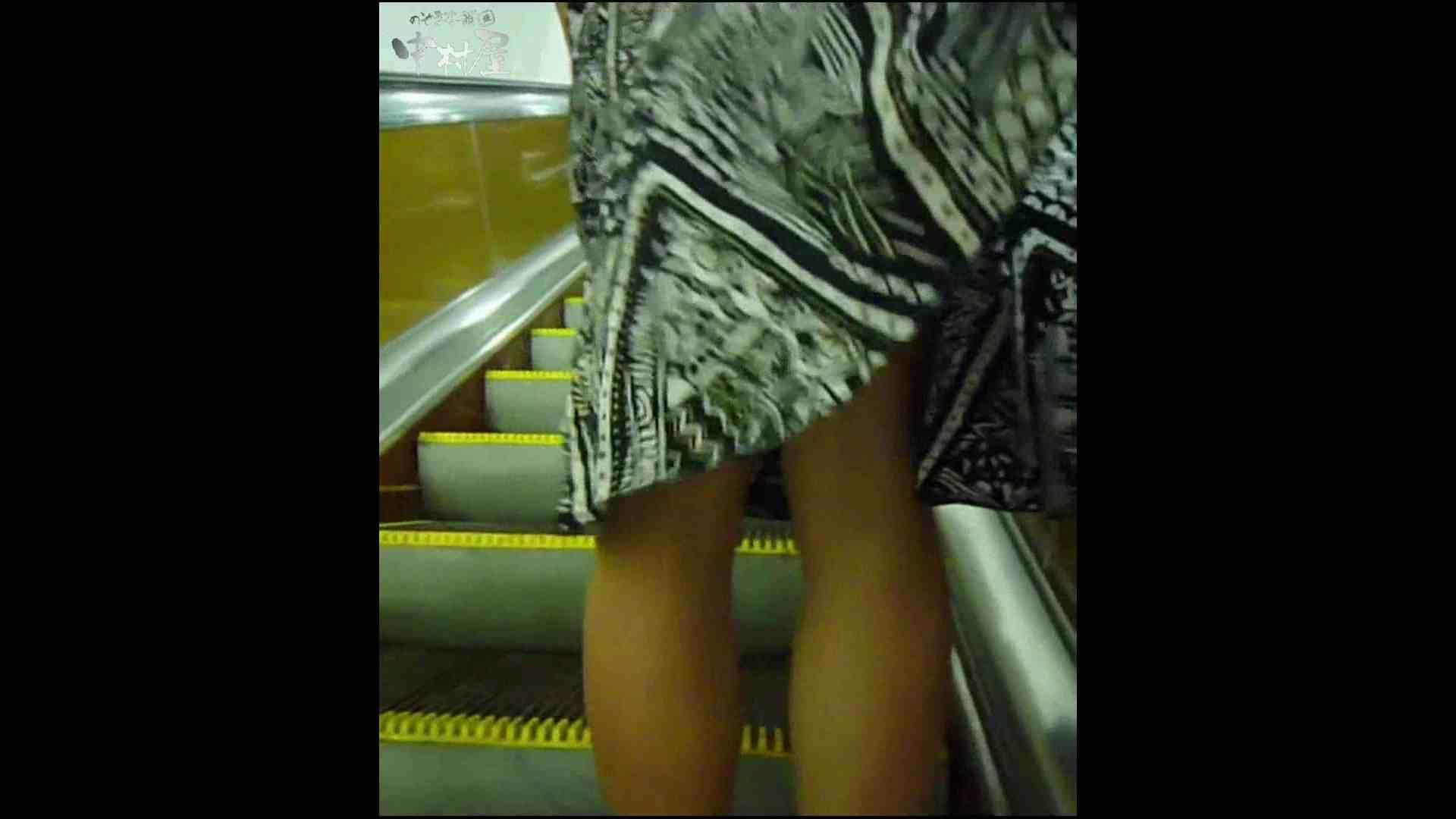 綺麗なモデルさんのスカート捲っちゃおう‼ vol26 お姉さん丸裸 | 美しいOLの裸体  80pic 31