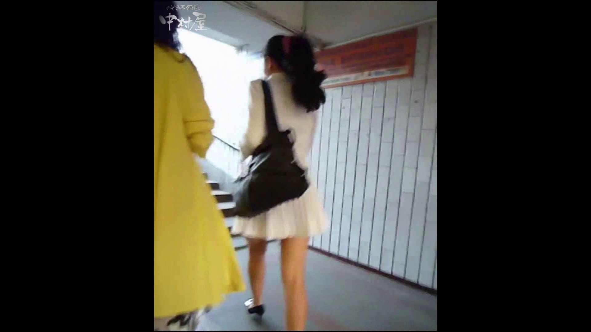 綺麗なモデルさんのスカート捲っちゃおう‼ vol26 お姉さん丸裸  80pic 39