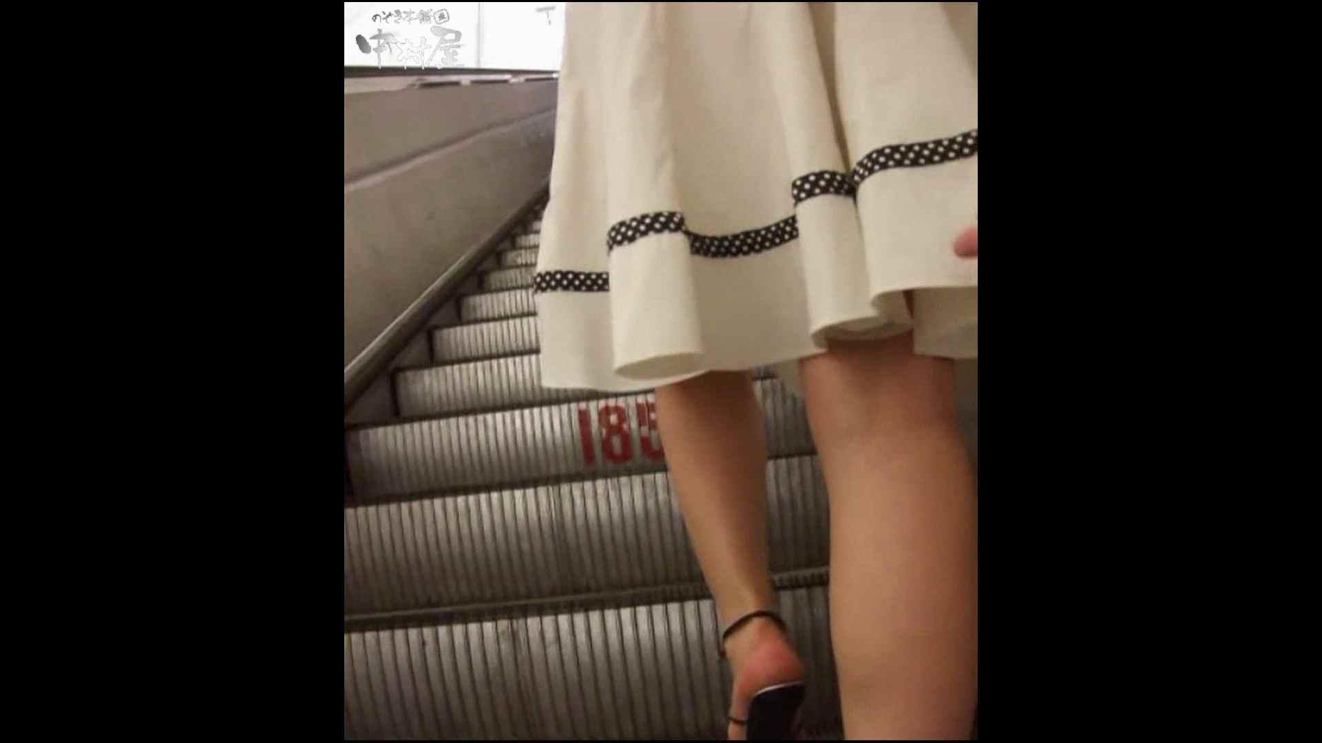 綺麗なモデルさんのスカート捲っちゃおう‼ vol26 お姉さん丸裸 | 美しいOLの裸体  80pic 49