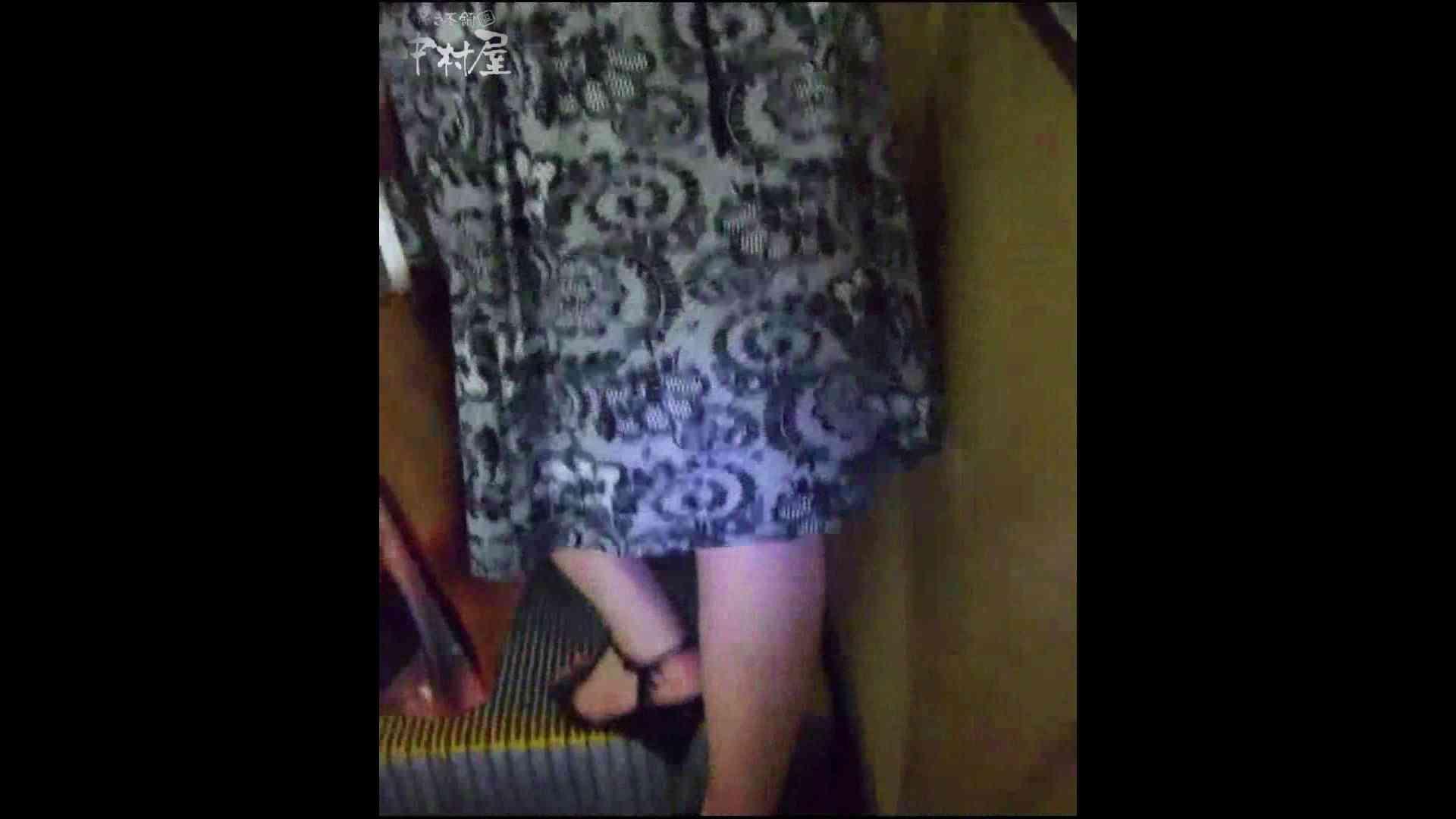 綺麗なモデルさんのスカート捲っちゃおう‼ vol26 お姉さん丸裸 | 美しいOLの裸体  80pic 58