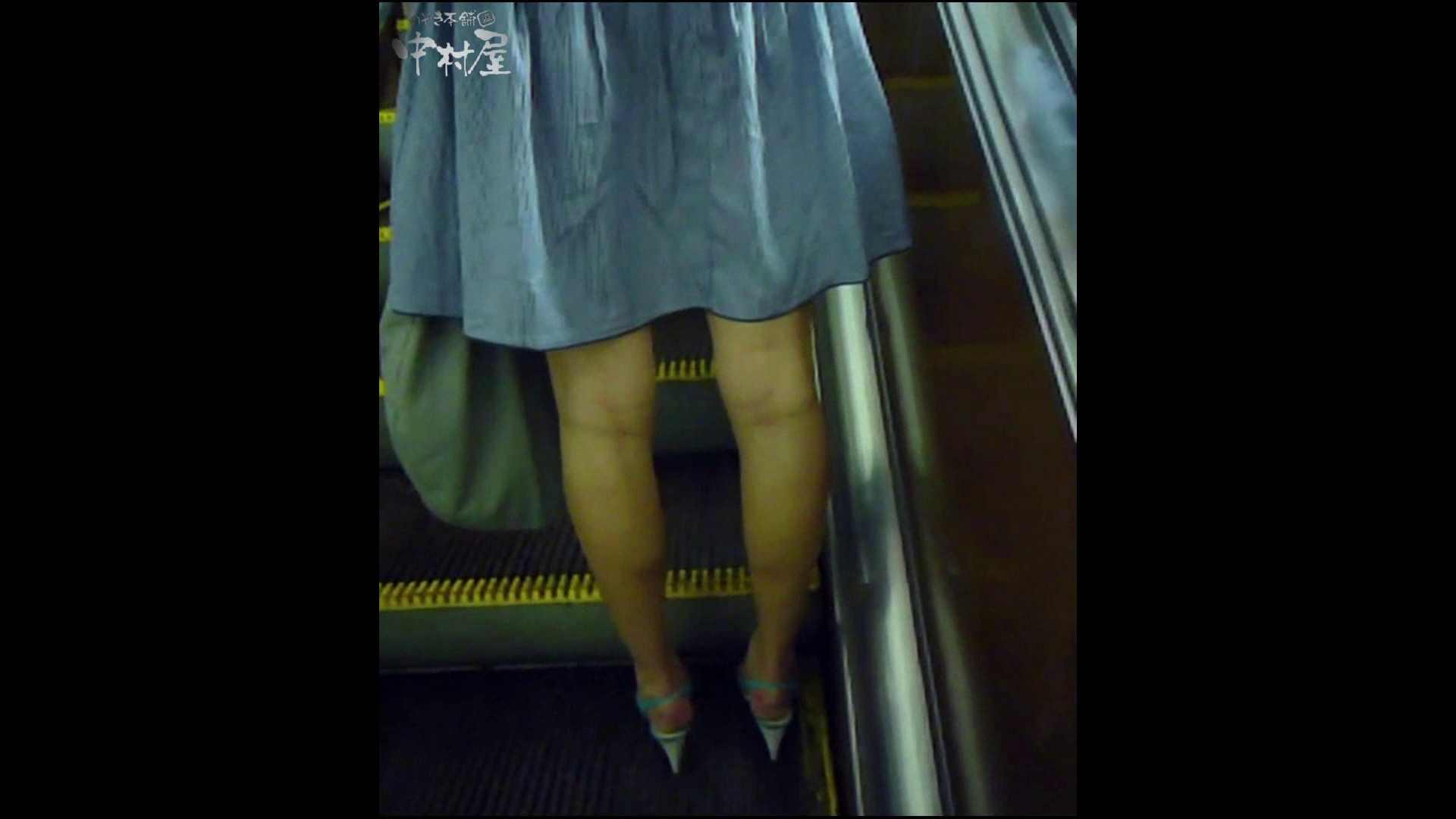綺麗なモデルさんのスカート捲っちゃおう‼ vol26 モデル われめAV動画紹介 80pic 65