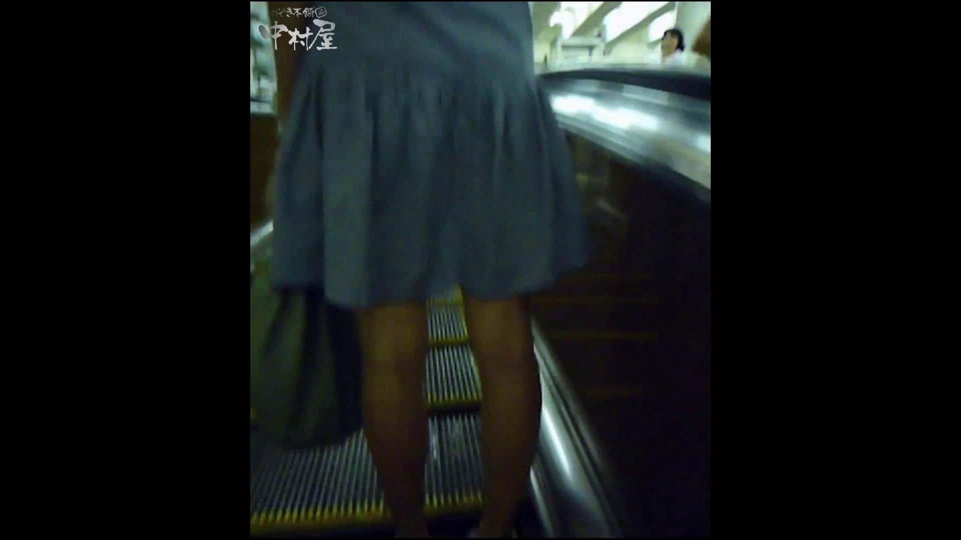 綺麗なモデルさんのスカート捲っちゃおう‼ vol26 お姉さん丸裸  80pic 69