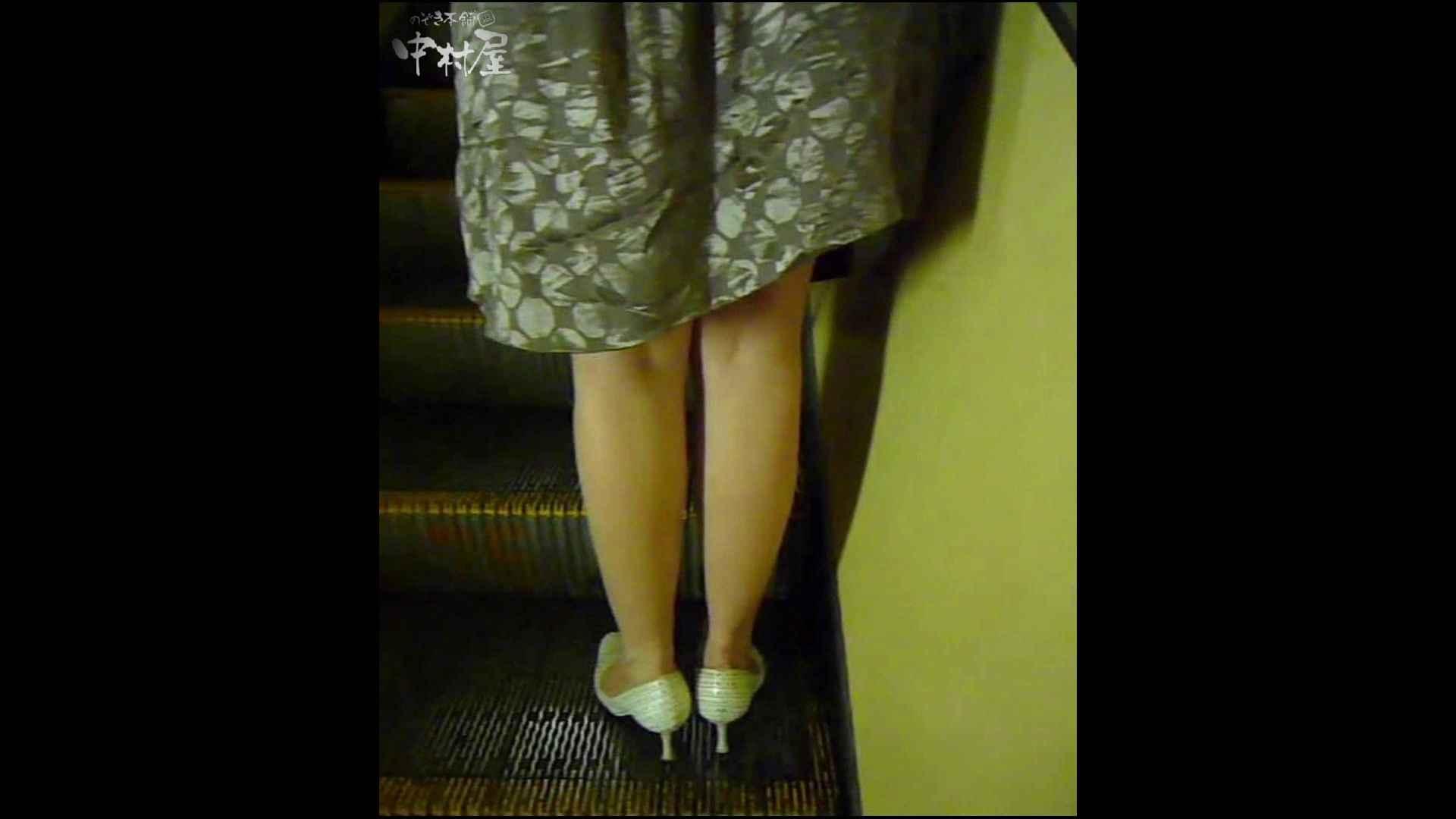 綺麗なモデルさんのスカート捲っちゃおう‼ vol26 モデル われめAV動画紹介 80pic 71