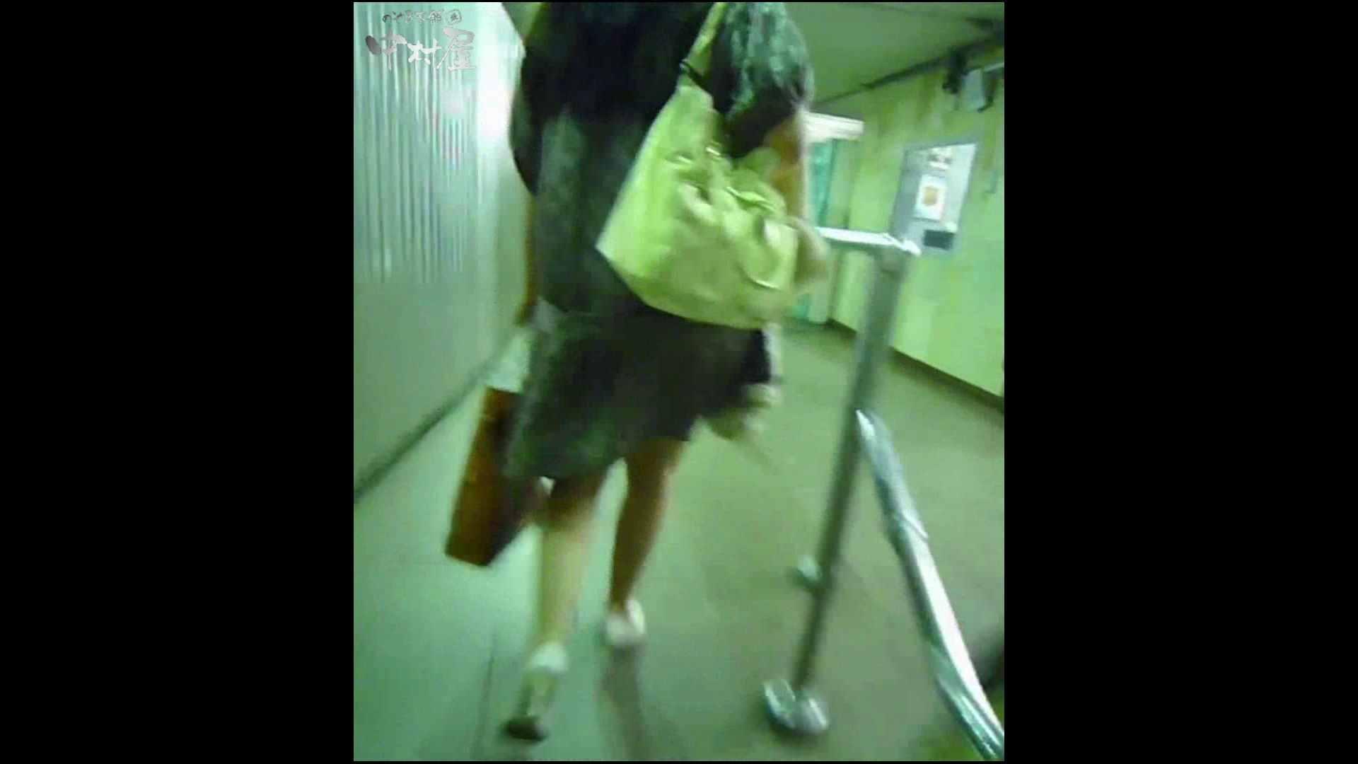 綺麗なモデルさんのスカート捲っちゃおう‼ vol26 モデル われめAV動画紹介 80pic 77