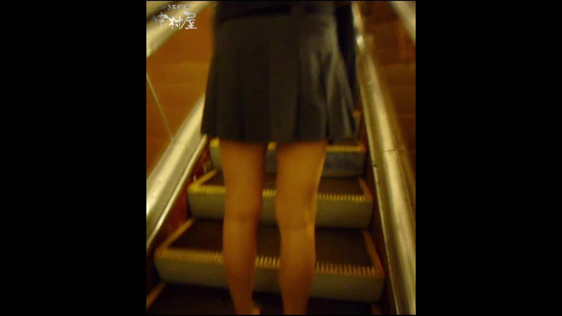 綺麗なモデルさんのスカート捲っちゃおう‼ vol26 お姉さん丸裸  80pic 78