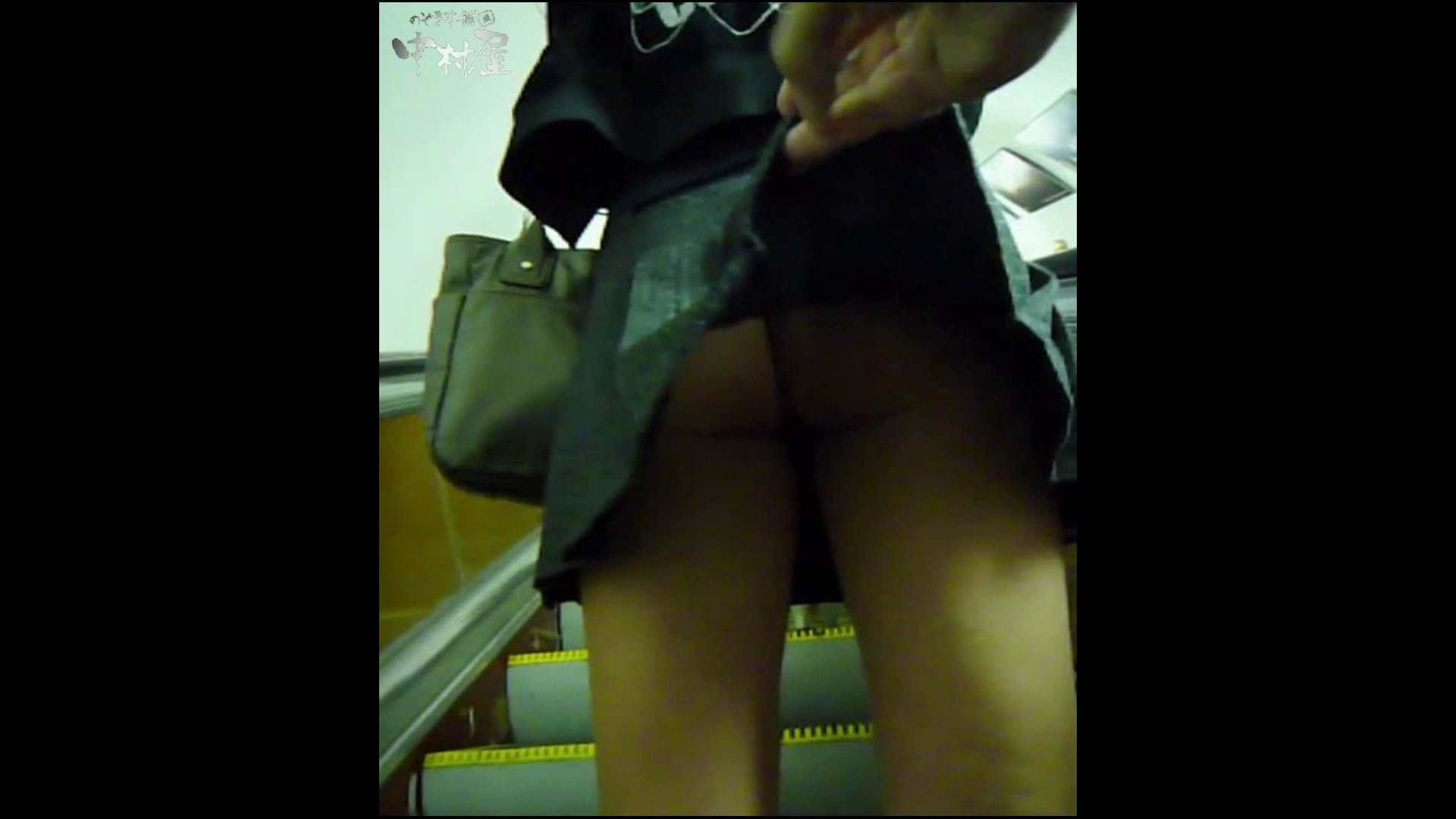 綺麗なモデルさんのスカート捲っちゃおう‼ vol26 モデル われめAV動画紹介 80pic 80