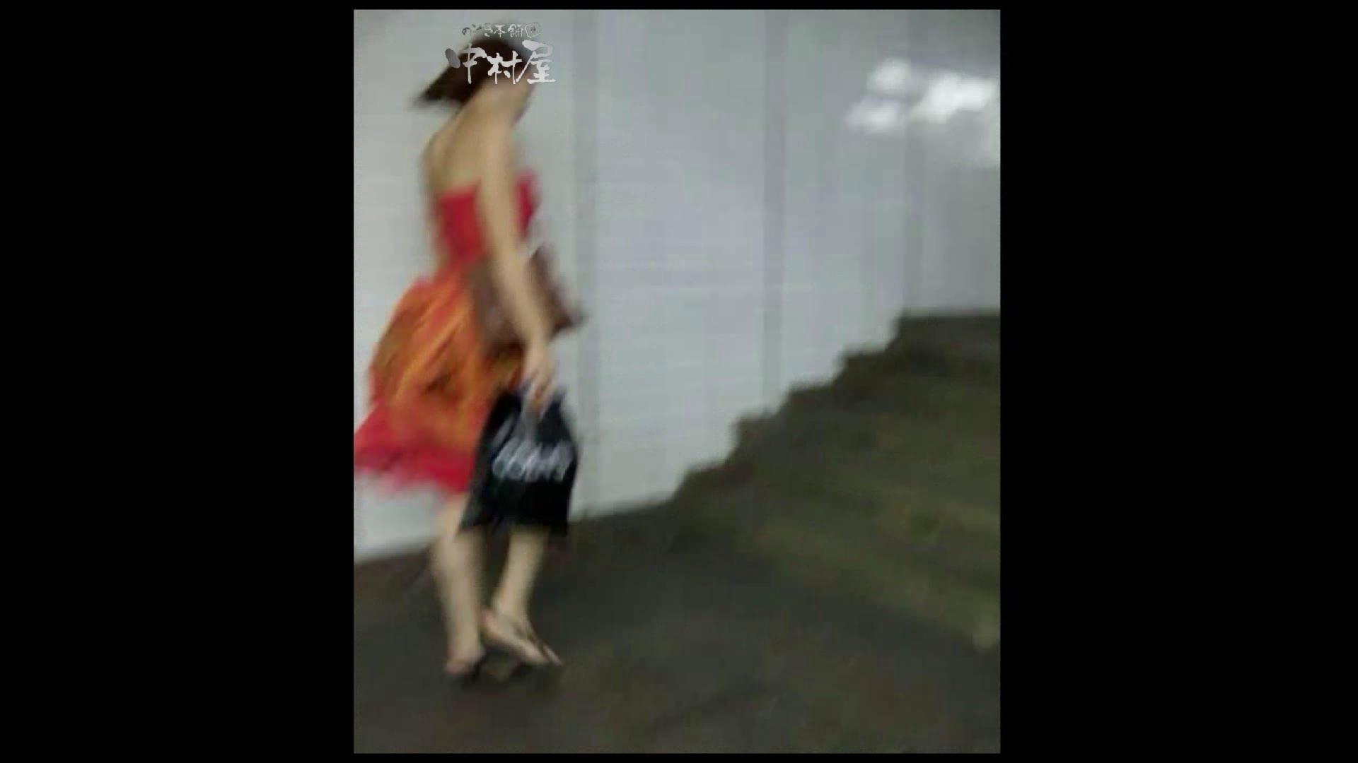 綺麗なモデルさんのスカート捲っちゃおう‼ vol30 美しいOLの裸体 戯れ無修正画像 96pic 14
