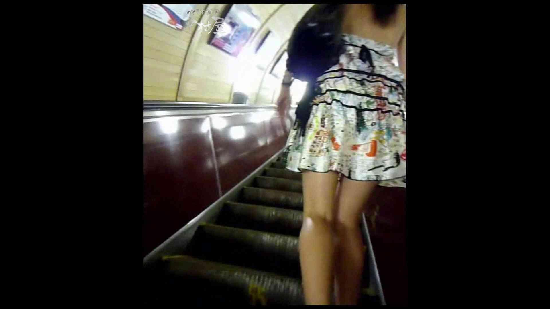 綺麗なモデルさんのスカート捲っちゃおう‼ vol30 美しいOLの裸体 戯れ無修正画像 96pic 17