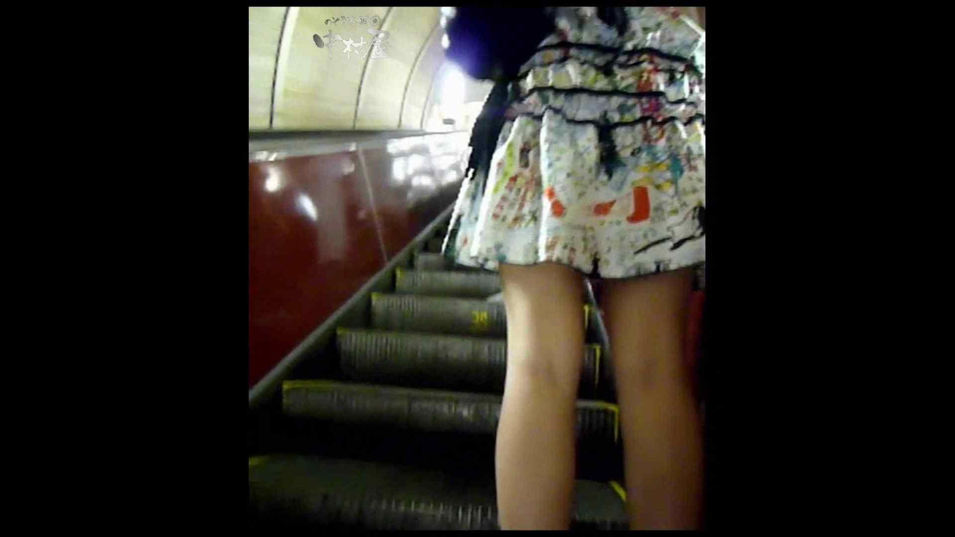 綺麗なモデルさんのスカート捲っちゃおう‼ vol30 美しいOLの裸体 戯れ無修正画像 96pic 20