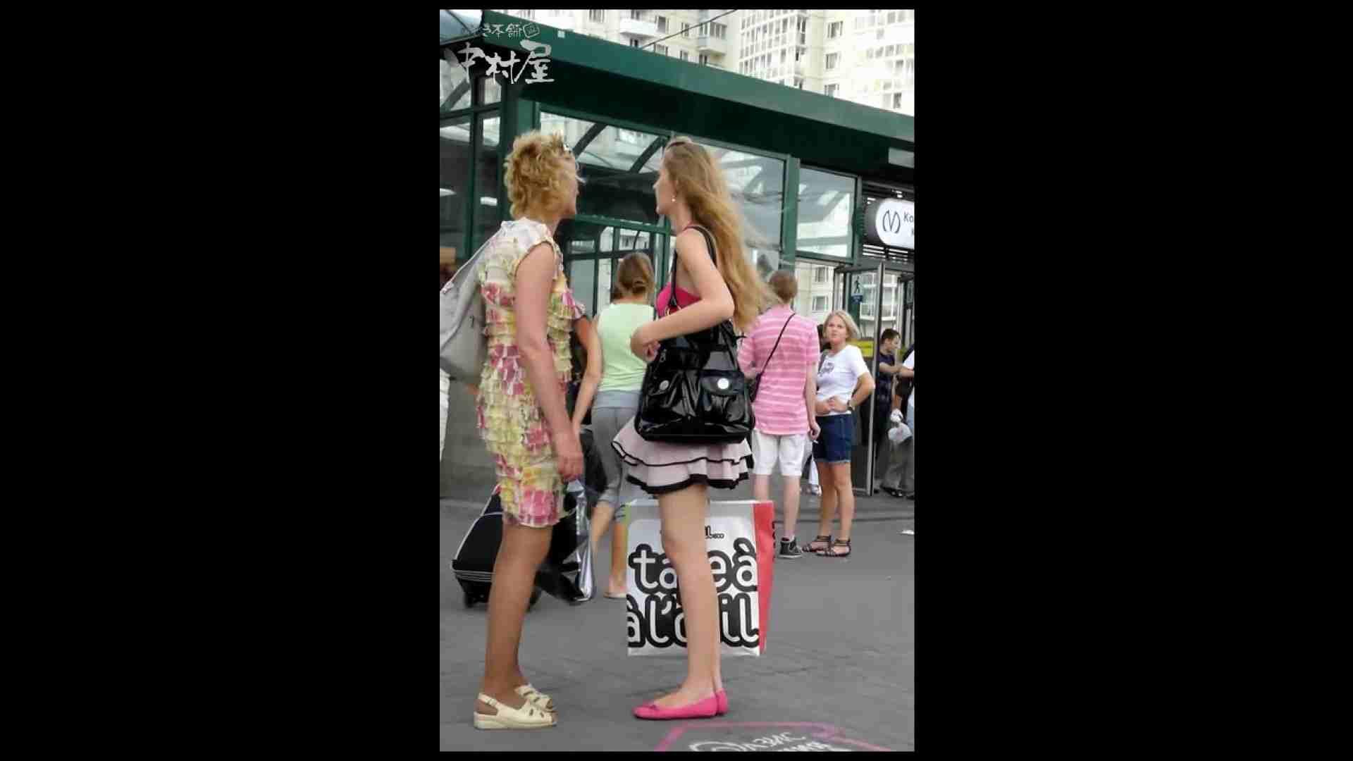綺麗なモデルさんのスカート捲っちゃおう‼ vol30 美しいOLの裸体 戯れ無修正画像 96pic 29