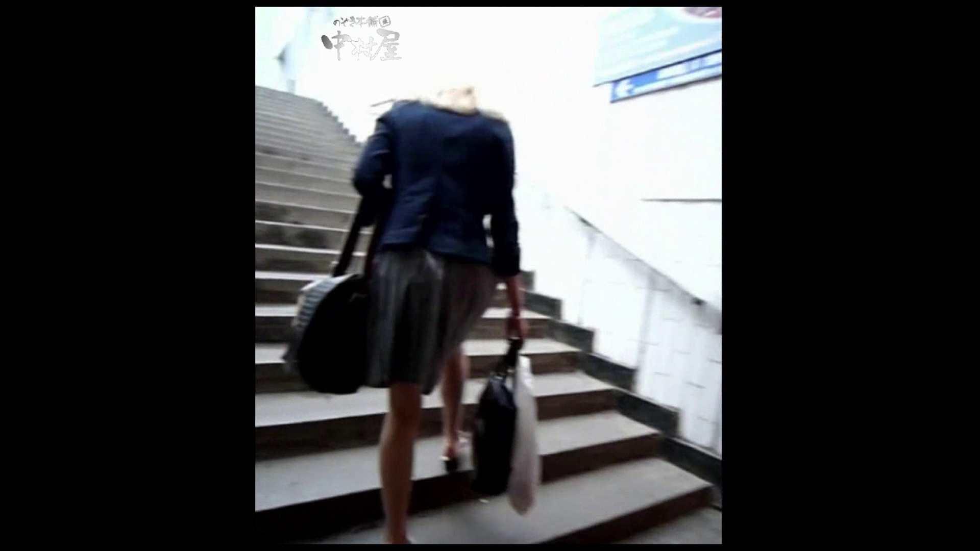 綺麗なモデルさんのスカート捲っちゃおう‼ vol30 お姉さん丸裸   モデル  96pic 43
