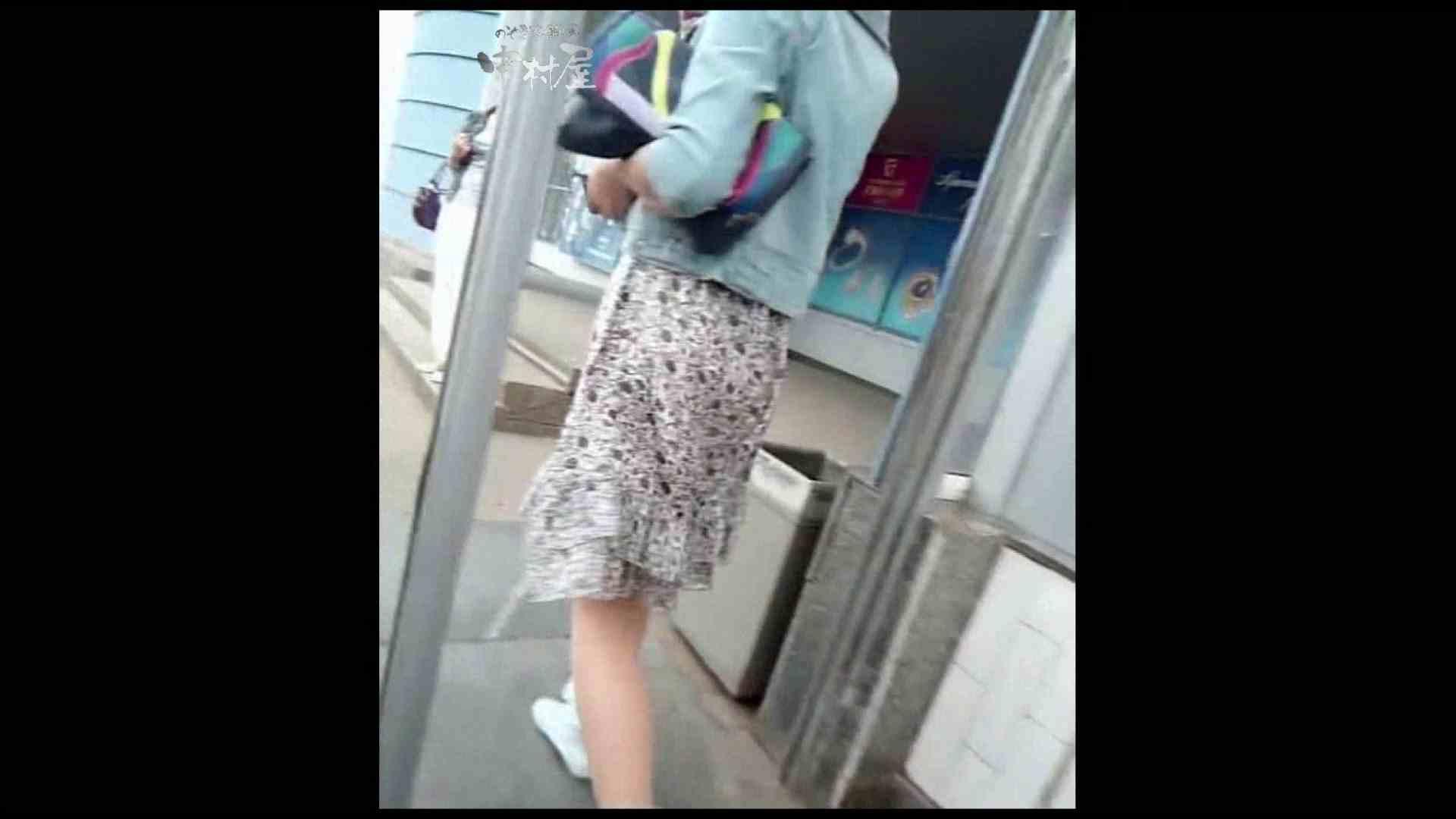 綺麗なモデルさんのスカート捲っちゃおう‼ vol30 お姉さん丸裸  96pic 48