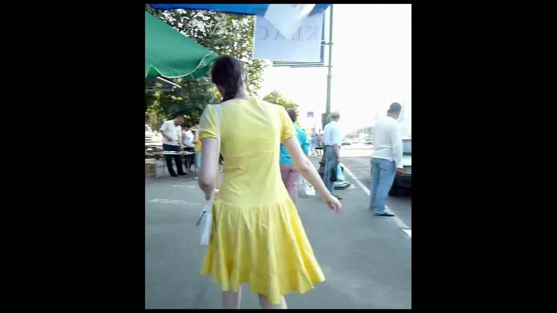 綺麗なモデルさんのスカート捲っちゃおう‼ vol30 美しいOLの裸体 戯れ無修正画像 96pic 56