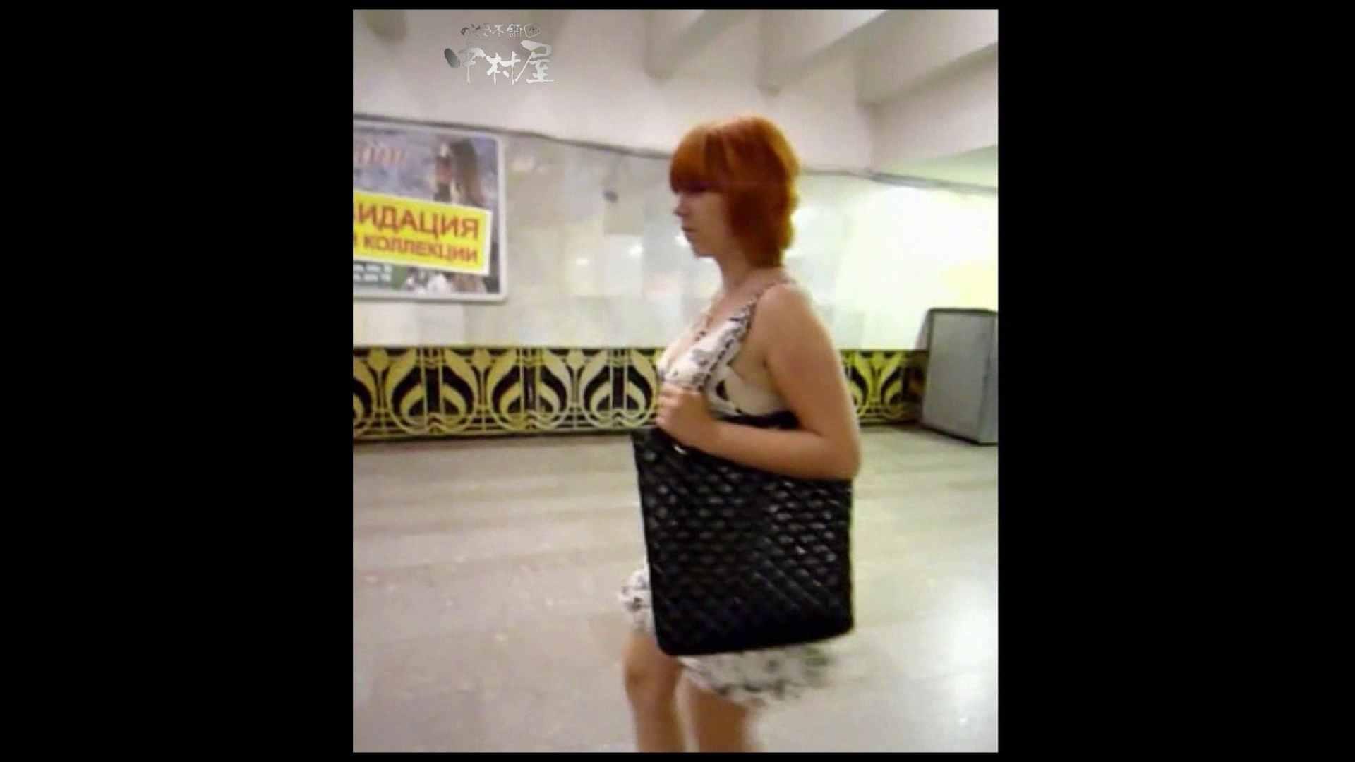 綺麗なモデルさんのスカート捲っちゃおう‼ vol30 美しいOLの裸体 戯れ無修正画像 96pic 65