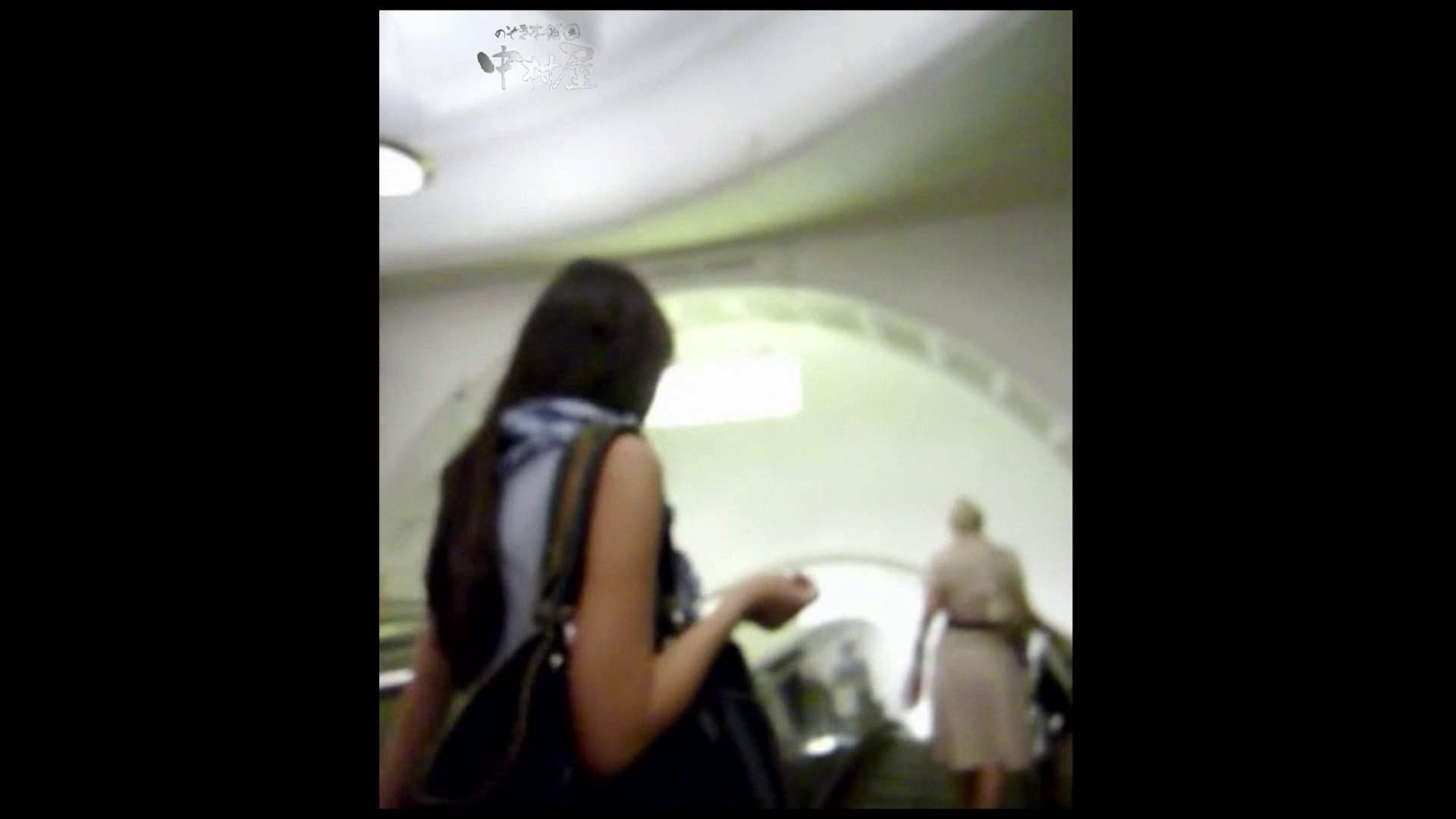 綺麗なモデルさんのスカート捲っちゃおう‼ vol30 美しいOLの裸体 戯れ無修正画像 96pic 71