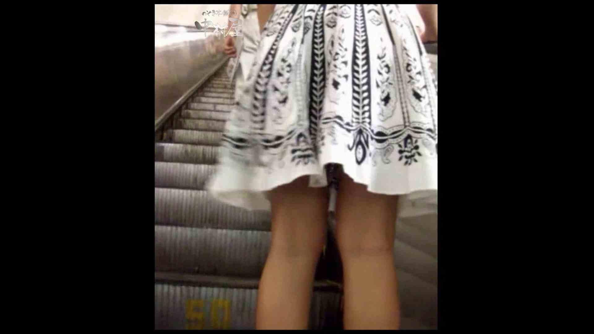 綺麗なモデルさんのスカート捲っちゃおう‼ vol30 お姉さん丸裸   モデル  96pic 79