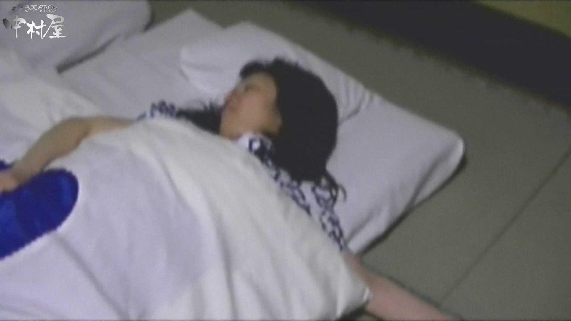 ネムリ姫 vol.09 トイレ突入 ワレメ動画紹介 80pic 24