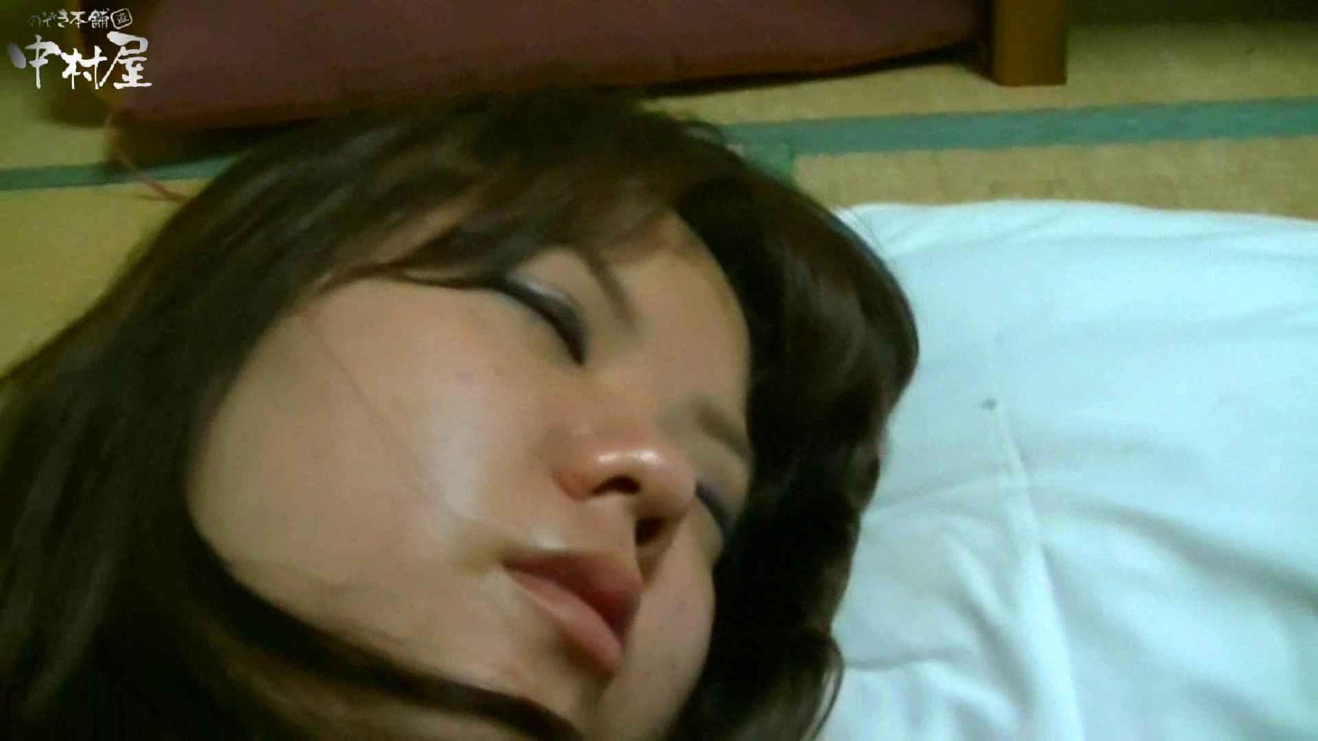ネムリ姫 vol.17 車 ワレメ動画紹介 73pic 54