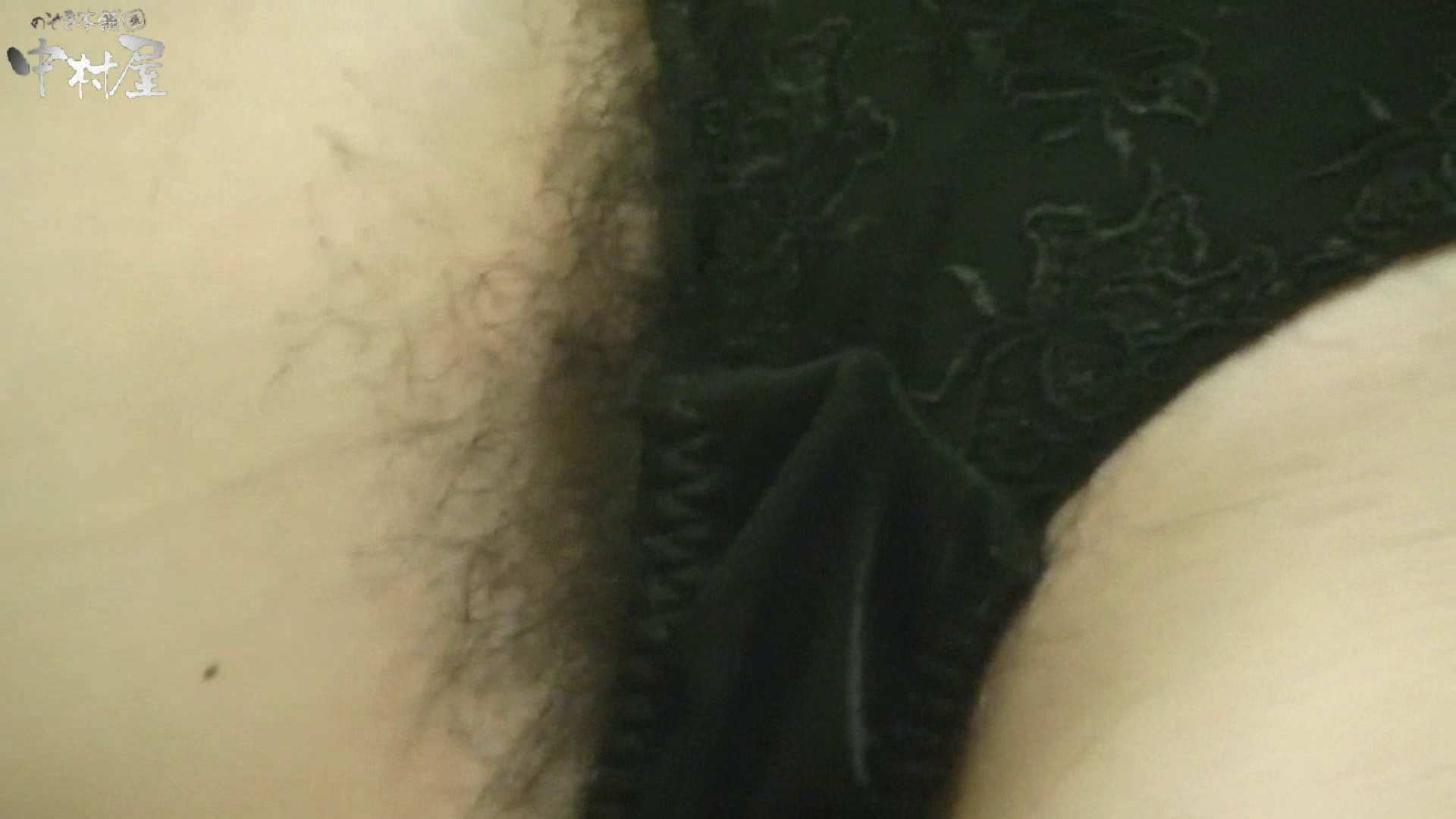 ネムリ姫 vol.19 美しいOLの裸体 オメコ無修正動画無料 78pic 2